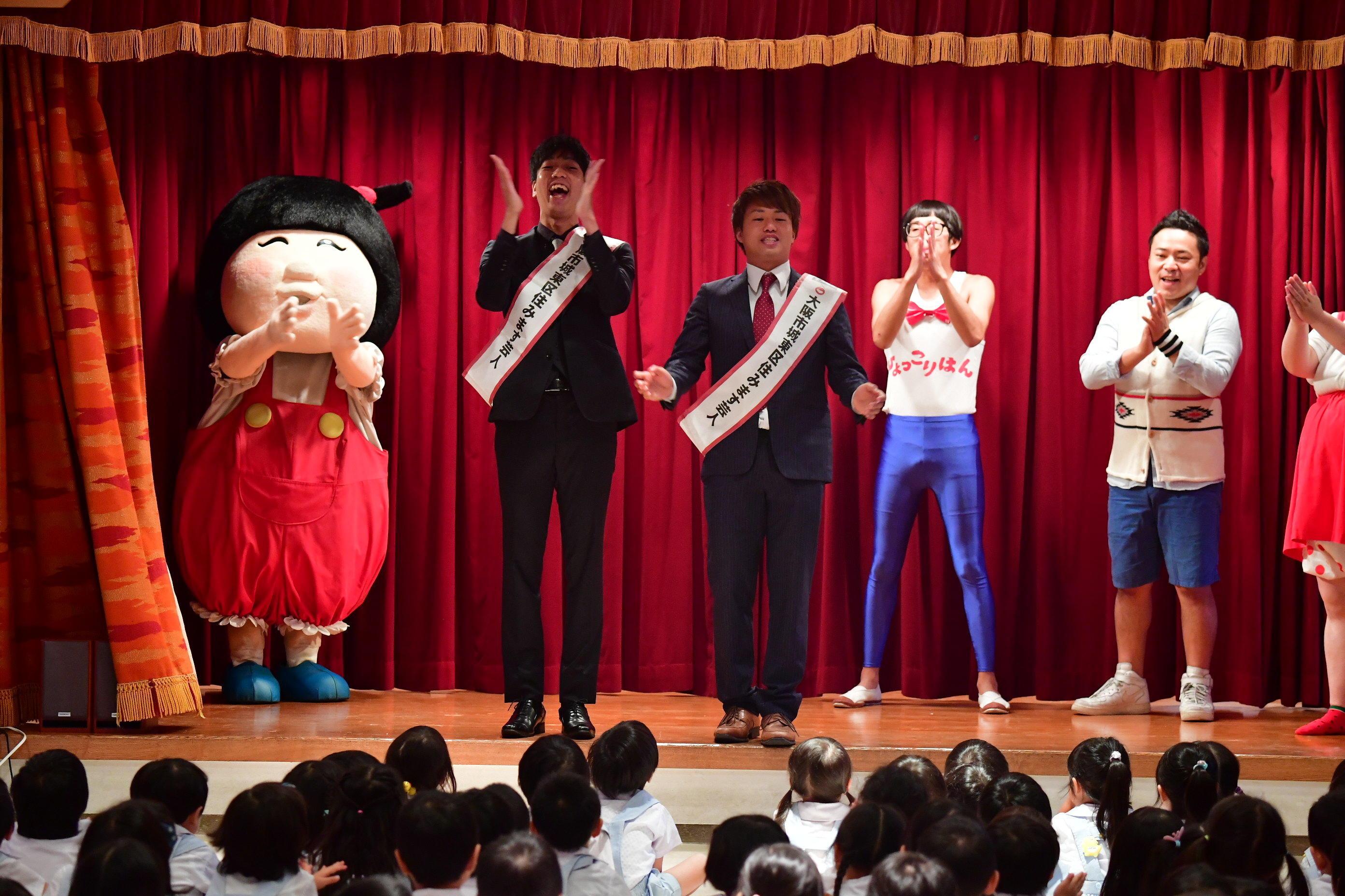 http://news.yoshimoto.co.jp/20180914155752-fb614b73795de9bd3a17b6da4baa1fc54da9ae88.jpg