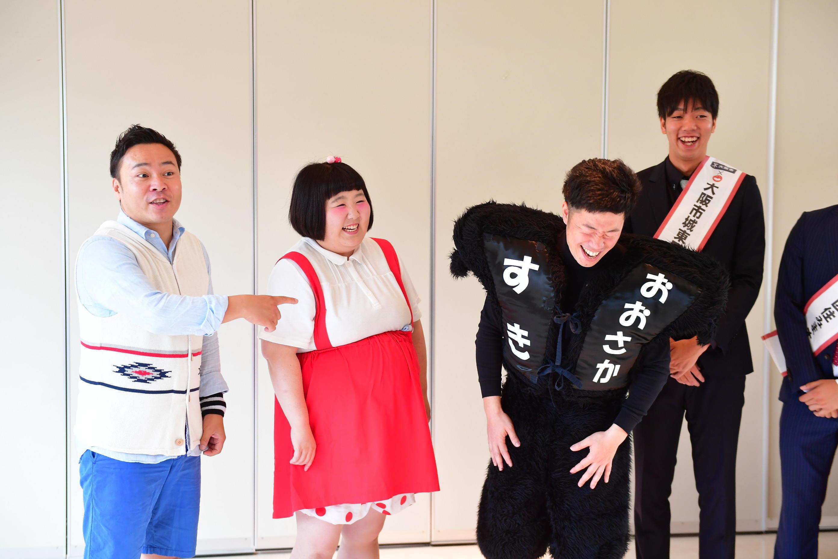 http://news.yoshimoto.co.jp/20180914160324-f89c3d592a2bc3b45455942f25cd46e2958b853d.jpg