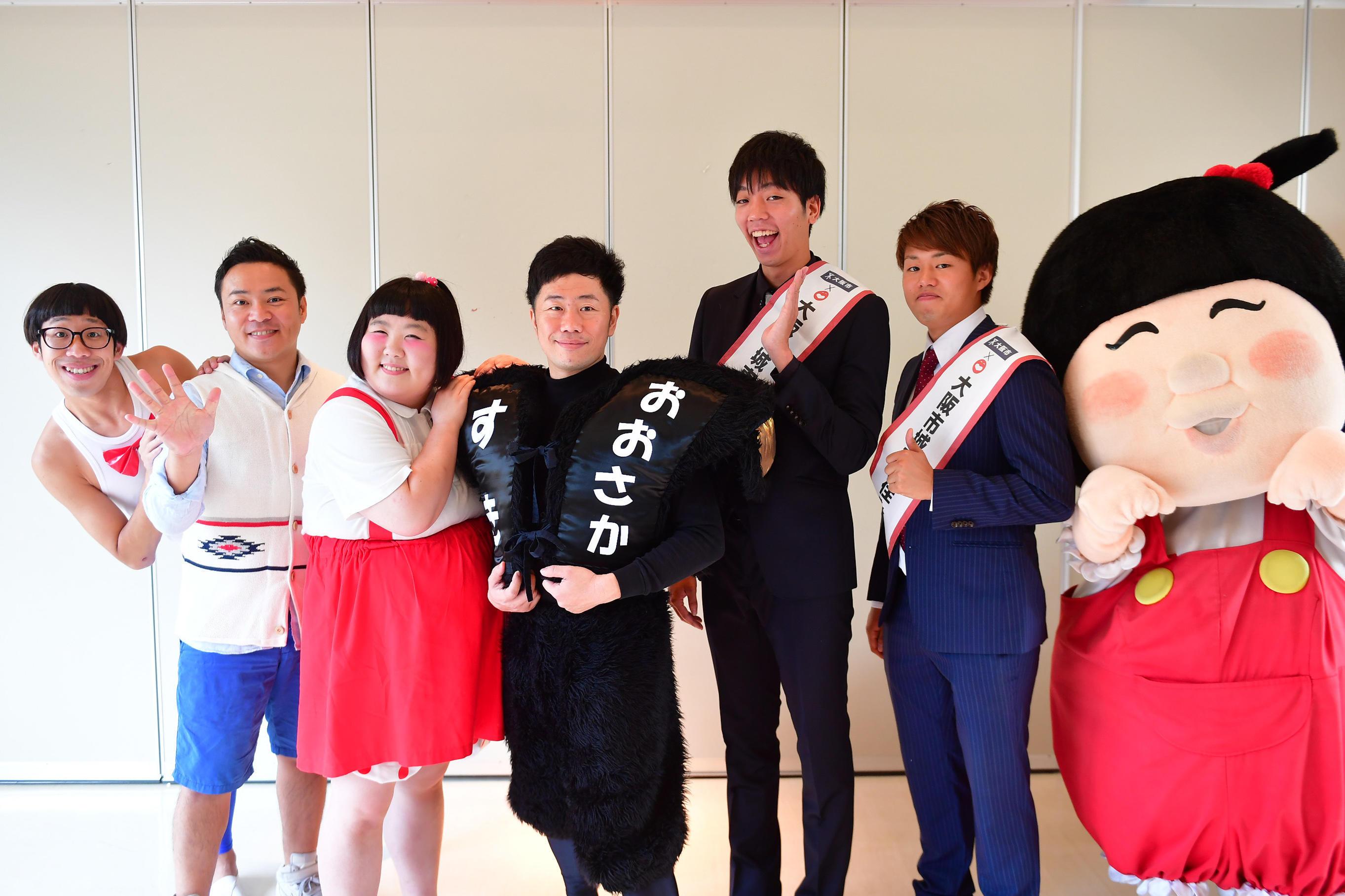 http://news.yoshimoto.co.jp/20180914160354-dbb98e43c5831a92bd454f3e3a86eae78328b711.jpg