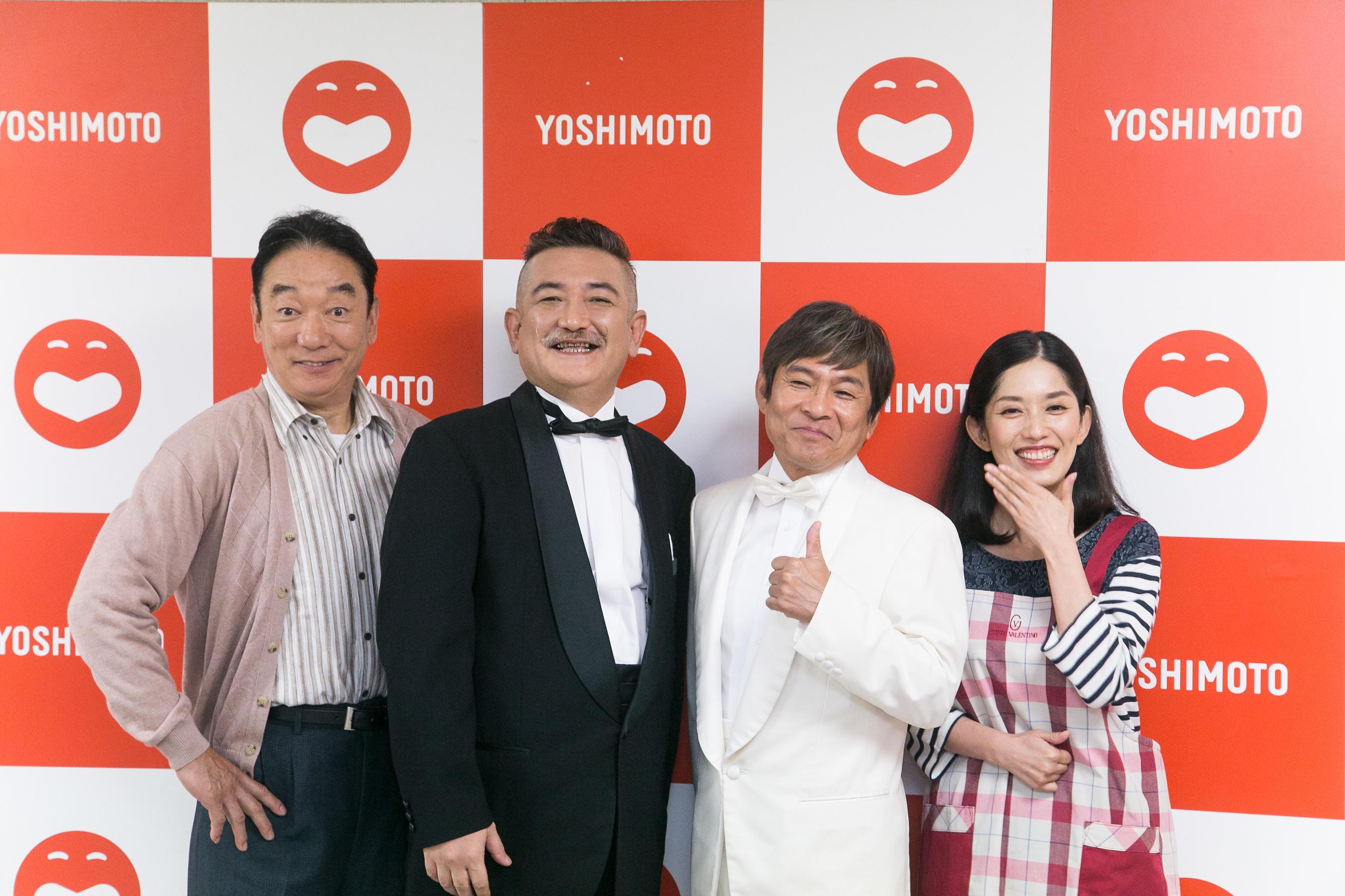 http://news.yoshimoto.co.jp/20180914170349-7177571d0dd6963ee1eca026a8d6ee85e28335fb.jpg