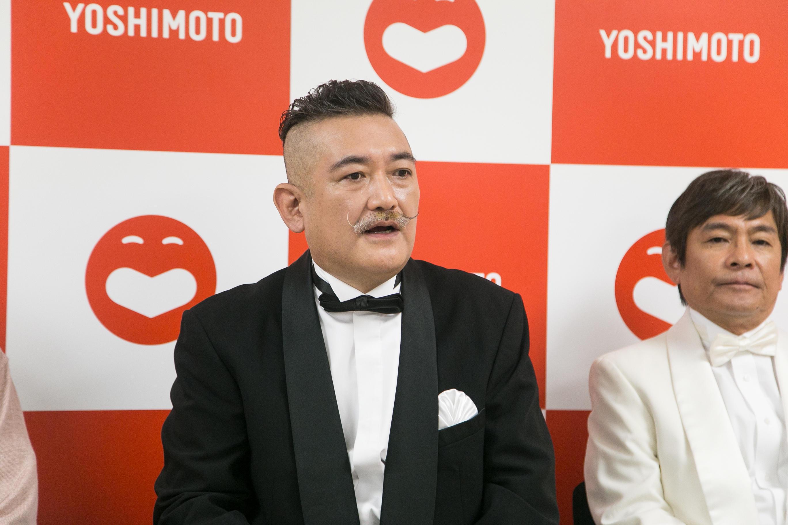 http://news.yoshimoto.co.jp/20180914170609-1b23e74f073ba3569abd839e11c17a2bb43ac0d6.jpg