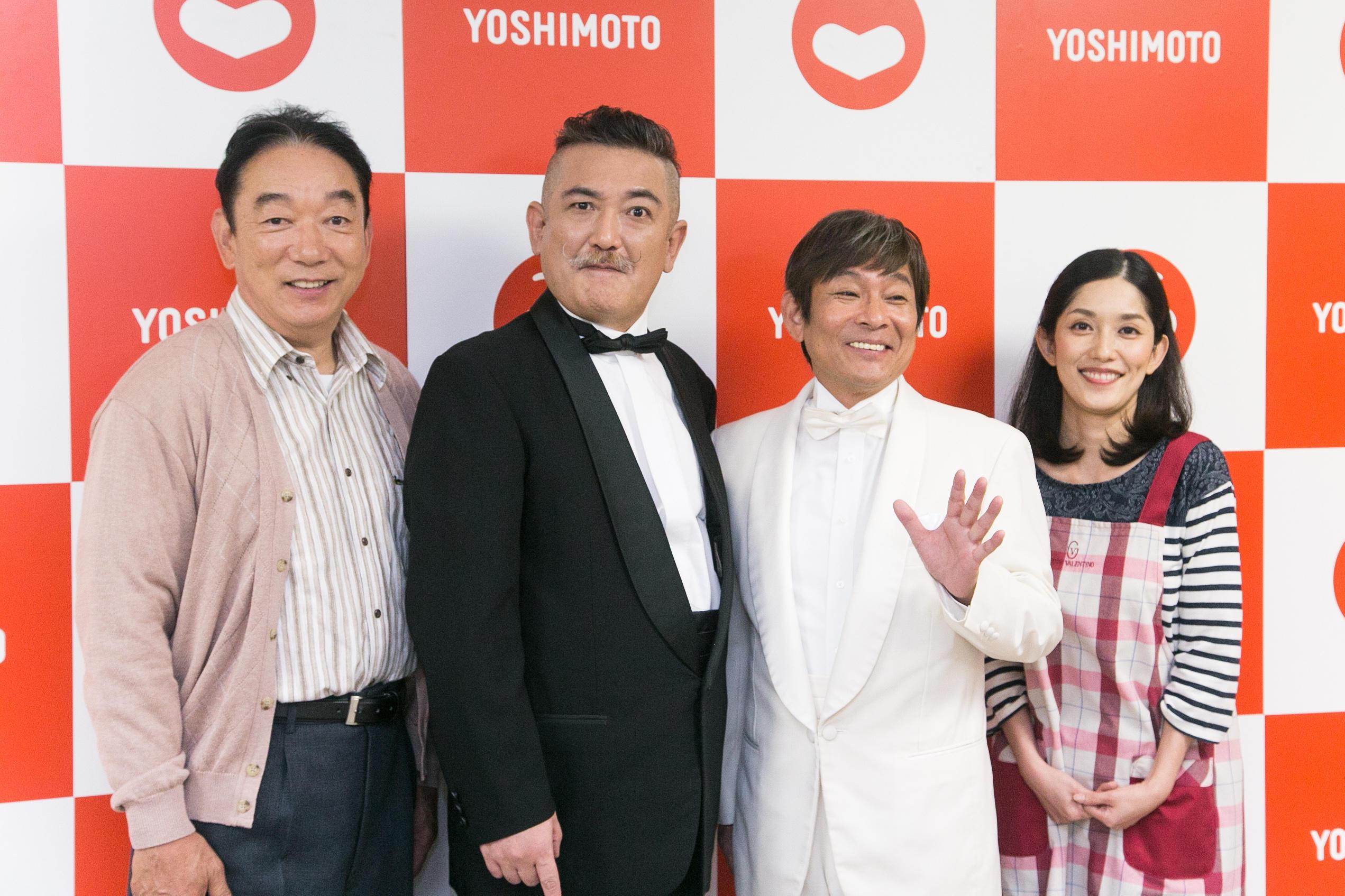 http://news.yoshimoto.co.jp/20180914171119-f2a99f741206bf87f189ef5928ada5c2c76dc6b0.jpg