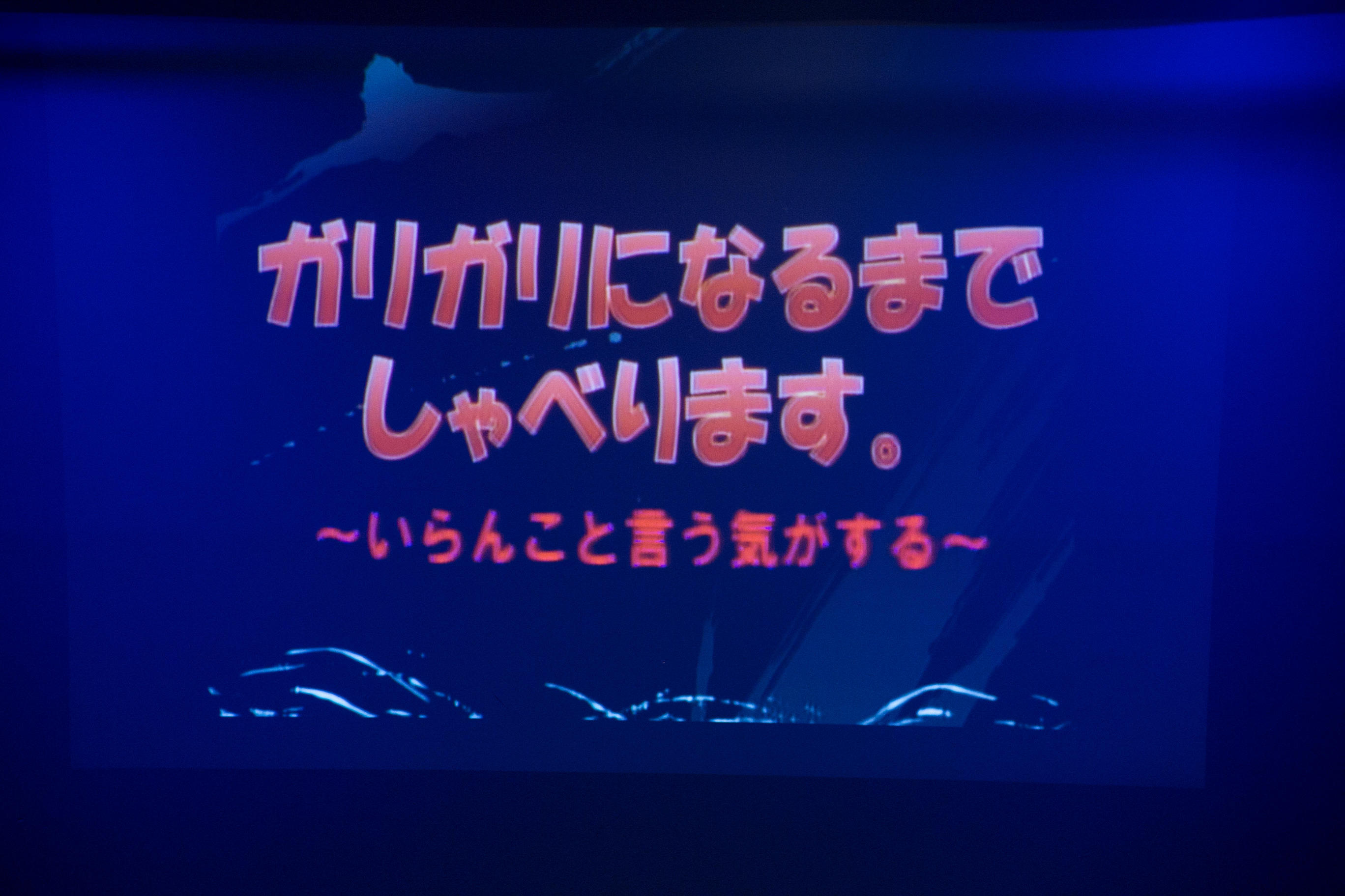 http://news.yoshimoto.co.jp/20180915211054-4b8f368c2396f3aa0e3652e3eac04ff16b2fe83e.jpg