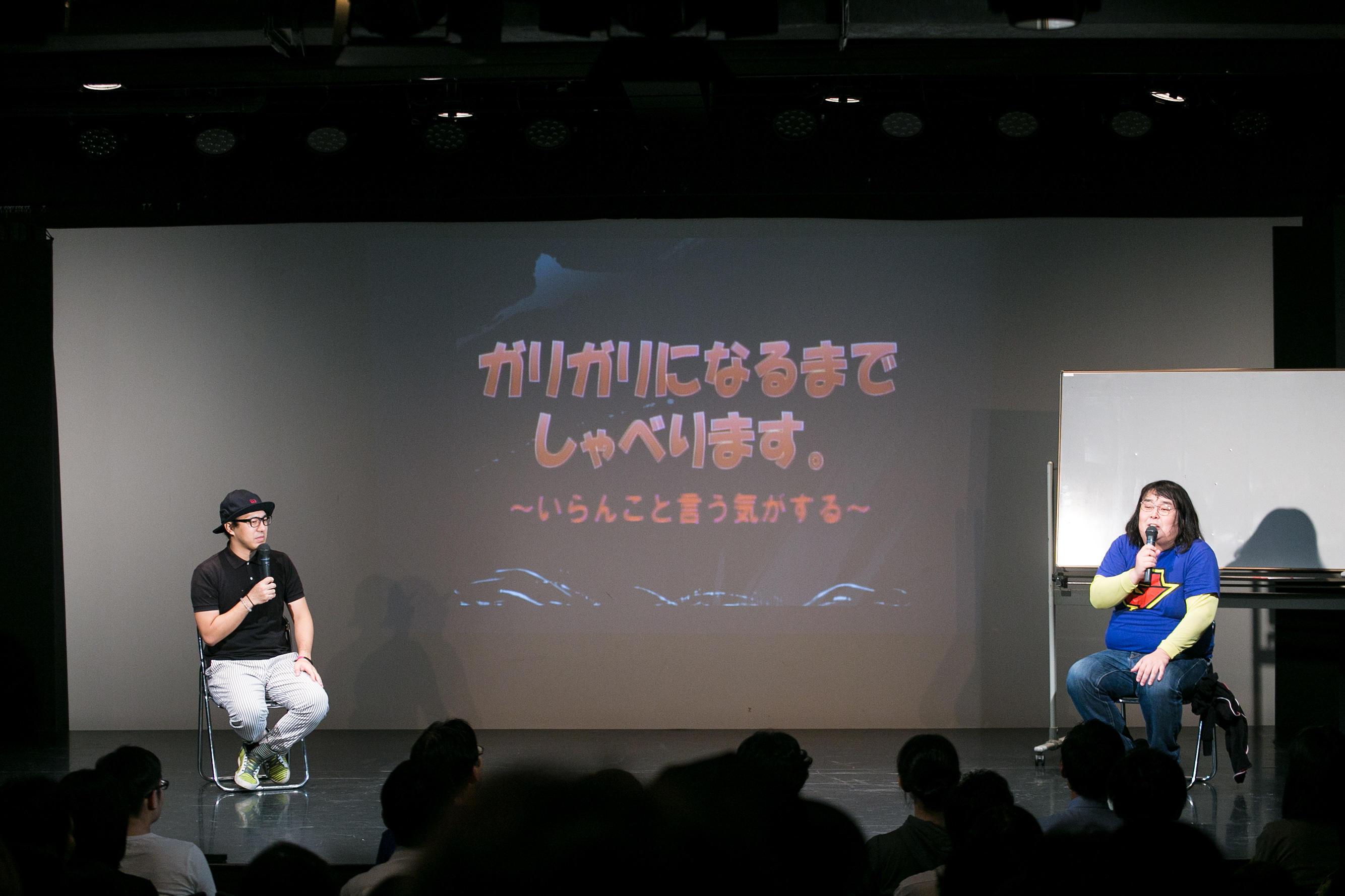 http://news.yoshimoto.co.jp/20180915211329-c095c336b7c6d48f06c28d5e8edda211ff59efa2.jpg