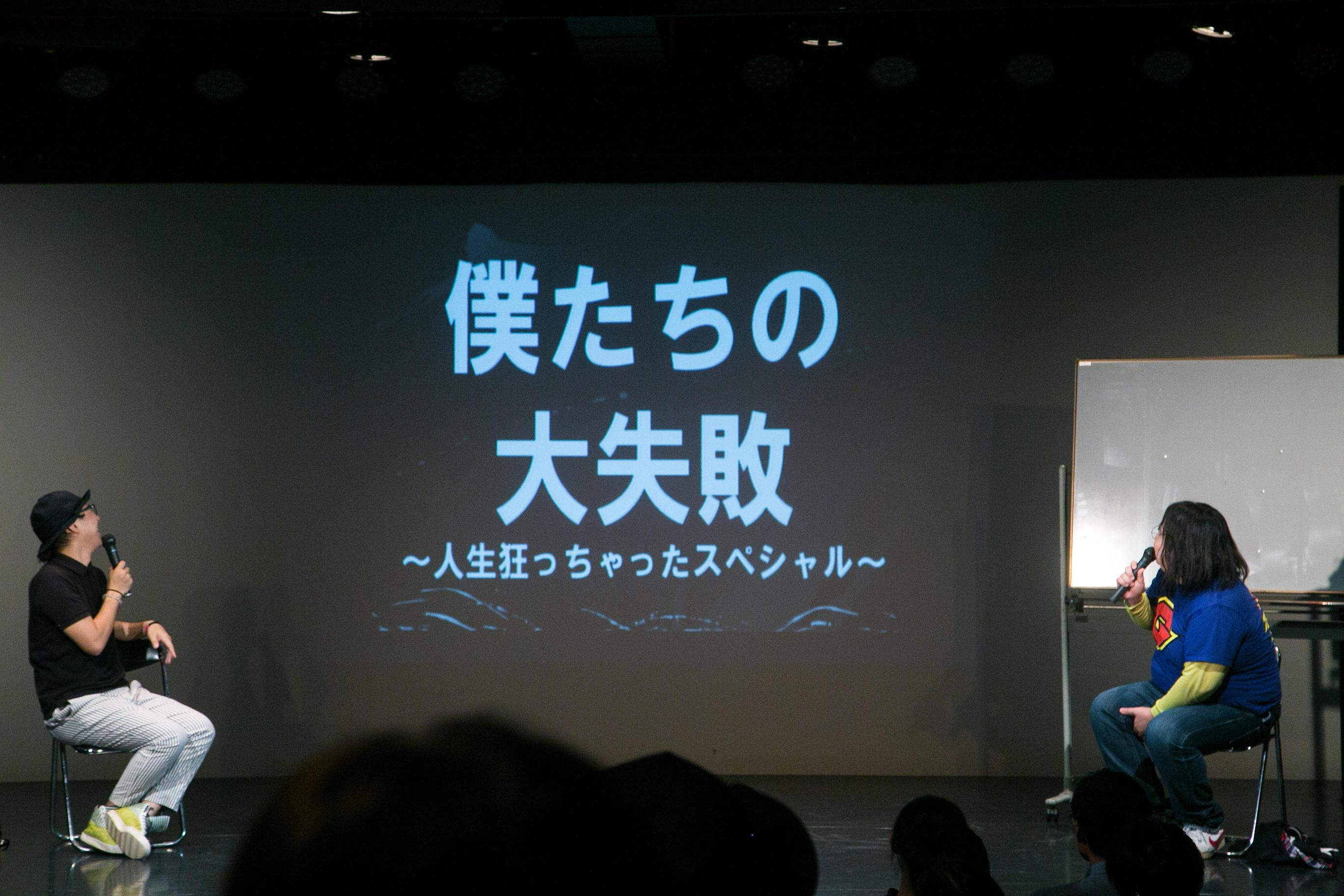 http://news.yoshimoto.co.jp/20180915211742-8f2c67abf473df73b900f863b3f03ca407a4162d.jpg