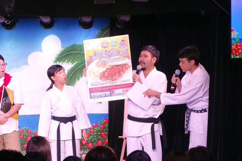 http://news.yoshimoto.co.jp/20180916165954-af71221b90a2c875b7b2192139a49ce263f1f83d.jpg