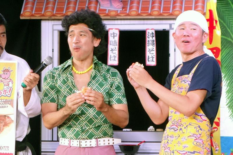 http://news.yoshimoto.co.jp/20180916170816-0fd1d4a60cd45c6b58c385ba8aed176a9f228fe1.jpg