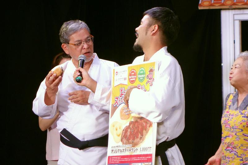 http://news.yoshimoto.co.jp/20180916171358-d1a271f5c2a00a4dfbd4d80ca2a748a5b15c33e7.jpg