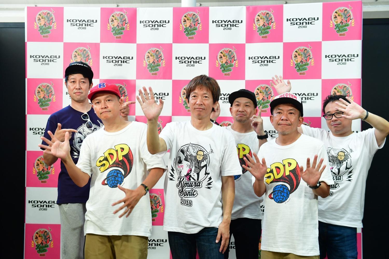 http://news.yoshimoto.co.jp/20180916182842-ae5b583335a64806cffe034d2c2eecdc97030104.jpg