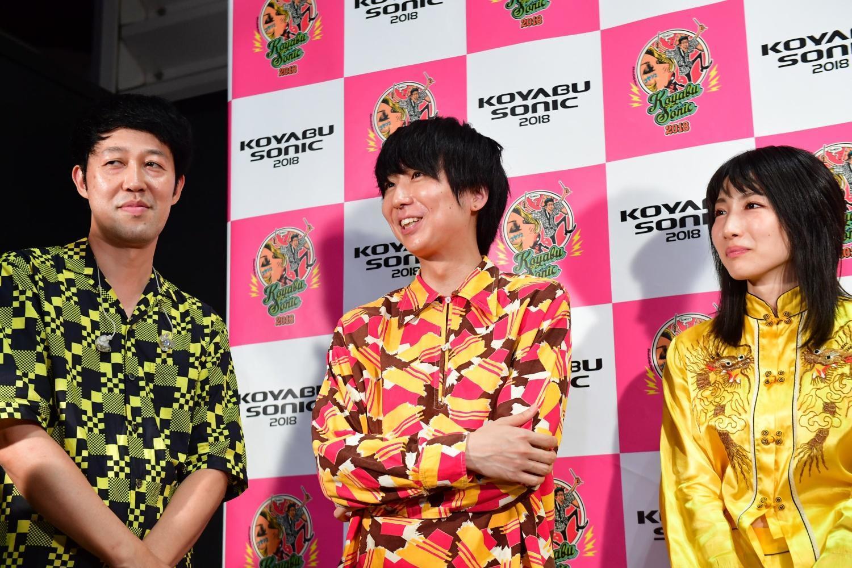 http://news.yoshimoto.co.jp/20180917211243-6cf161365ff64de230c115e6b3af60f5aff83286.jpg