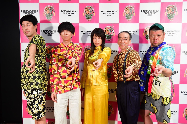 http://news.yoshimoto.co.jp/20180917211309-bf4b5fad90b48bac238237336cba42522897a735.jpg
