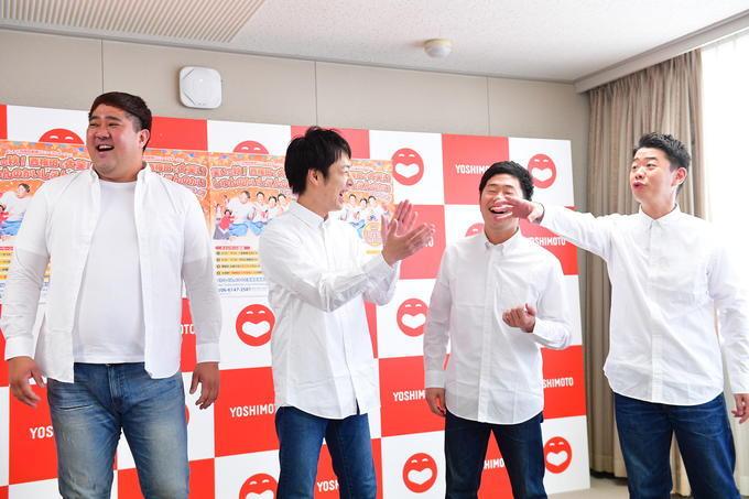 http://news.yoshimoto.co.jp/20180919161220-6485a8ff9d677d8c365b7fc9d08c32177d697806.jpg
