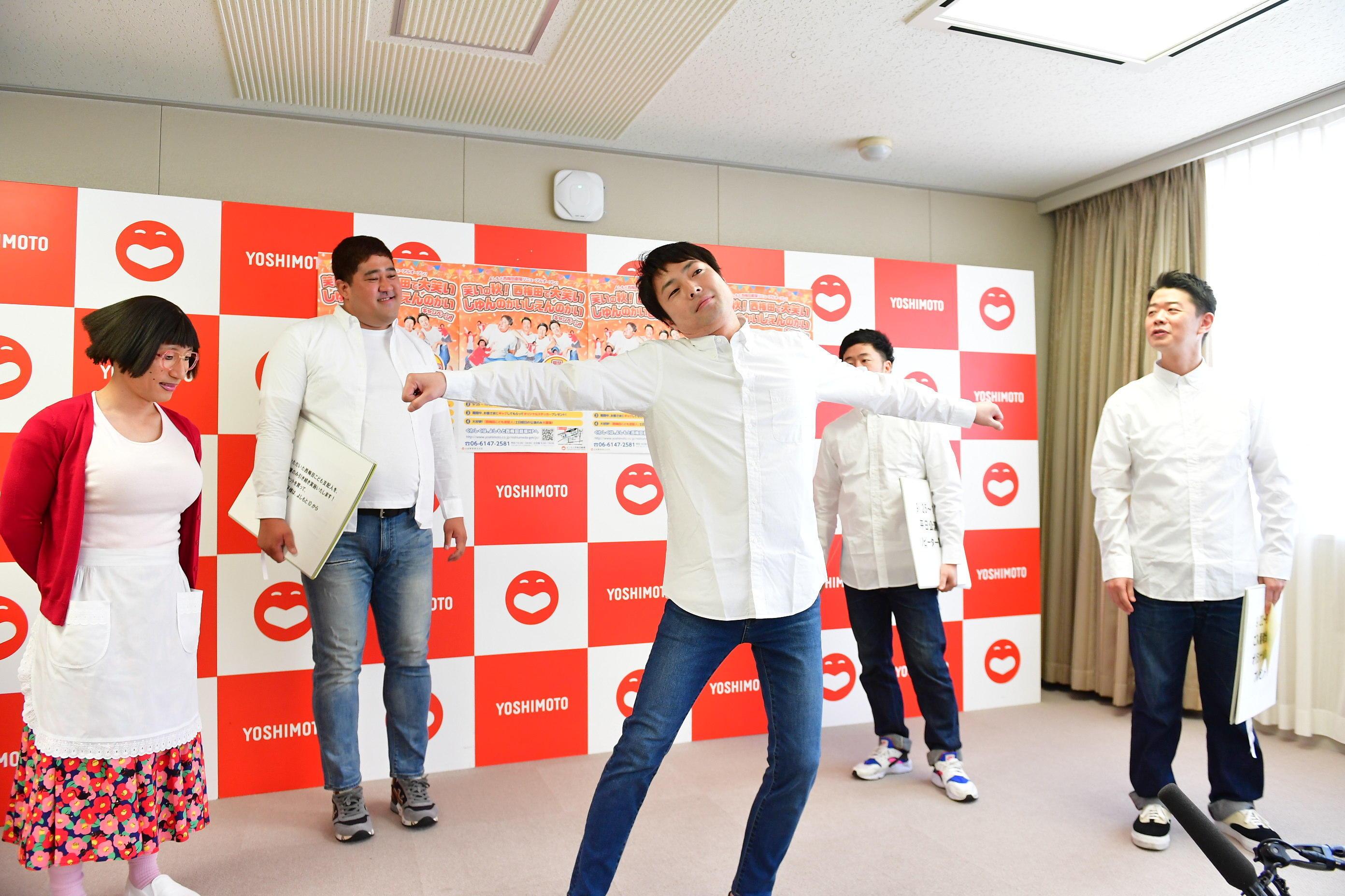 http://news.yoshimoto.co.jp/20180919161333-7e16dc780b4be0bf788f09ea0ebd1b360a3b9d43.jpg