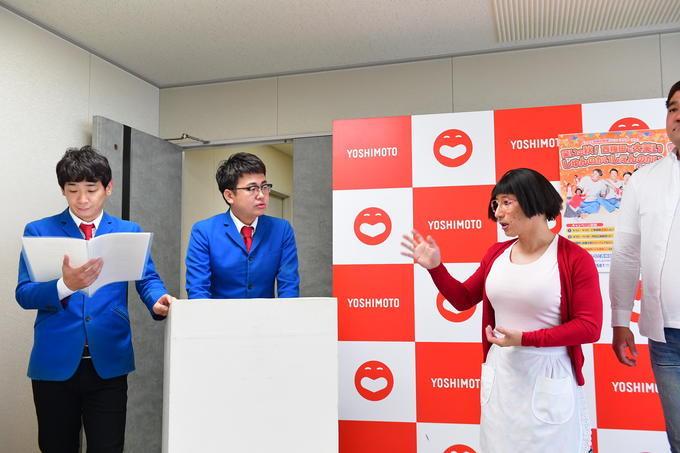 http://news.yoshimoto.co.jp/20180919161407-a71cdef6d394c5eb2929244aaf9c248192d248f4.jpg