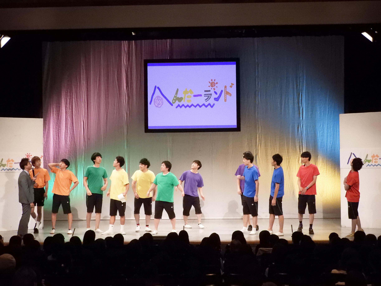 http://news.yoshimoto.co.jp/20180921101643-d32c31b6abd4cce82ca2012be39dd57a3f9b222d.jpg
