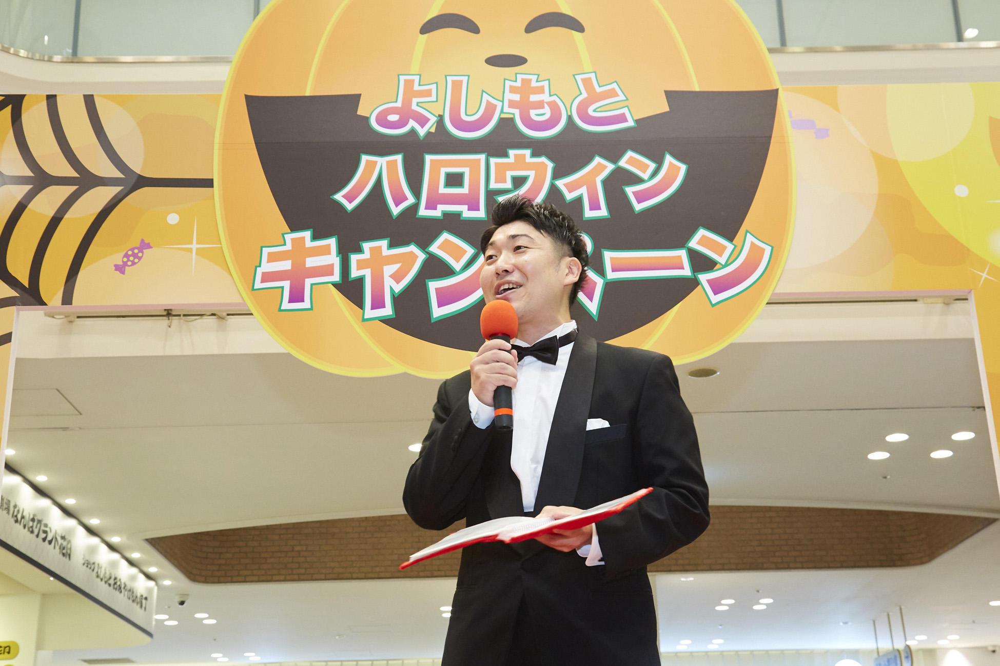 http://news.yoshimoto.co.jp/20180921221224-f71816ef2334924df0bd5b46bfe58147883d7c32.jpg