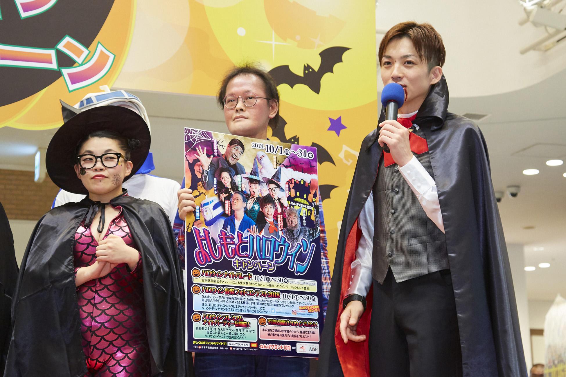 http://news.yoshimoto.co.jp/20180921221737-3d38f90f9dfb0f29142006a9b67abce68bdefb5b.jpg