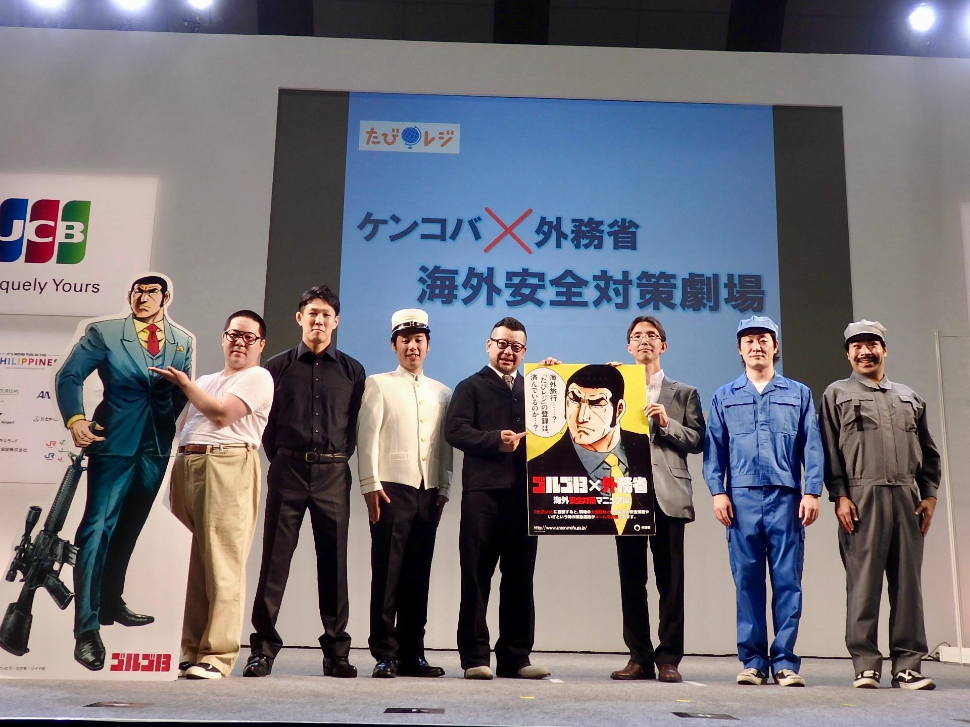http://news.yoshimoto.co.jp/20180923160024-2932ca3e59c9cde782b038fae8adde8ec29e0e88.jpg