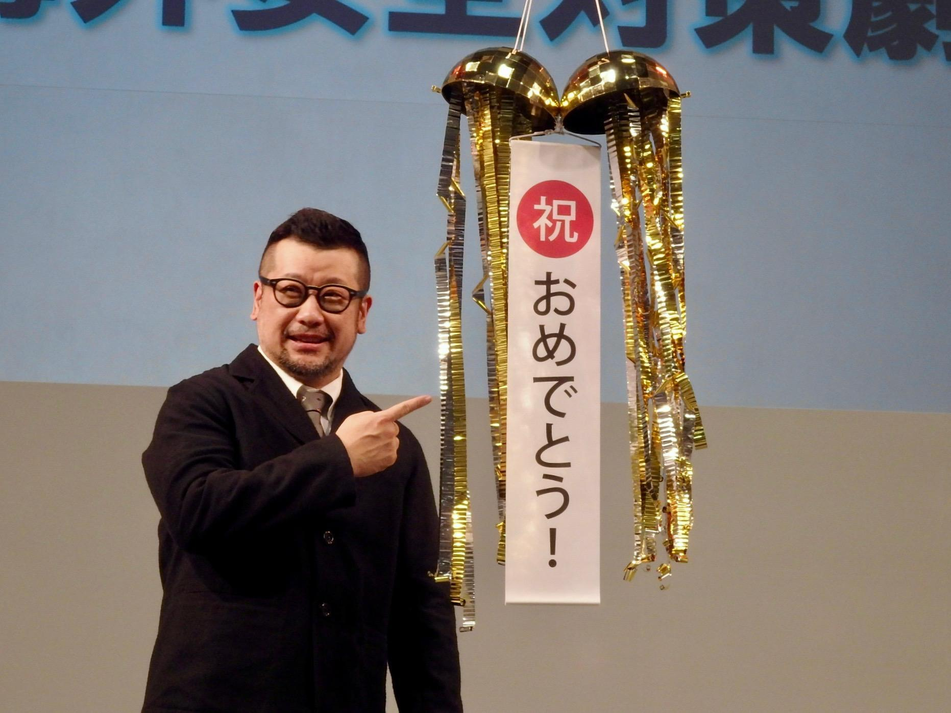 http://news.yoshimoto.co.jp/20180923160210-87108199c0adbf111ad28170a2f6dcc32417e861.jpg