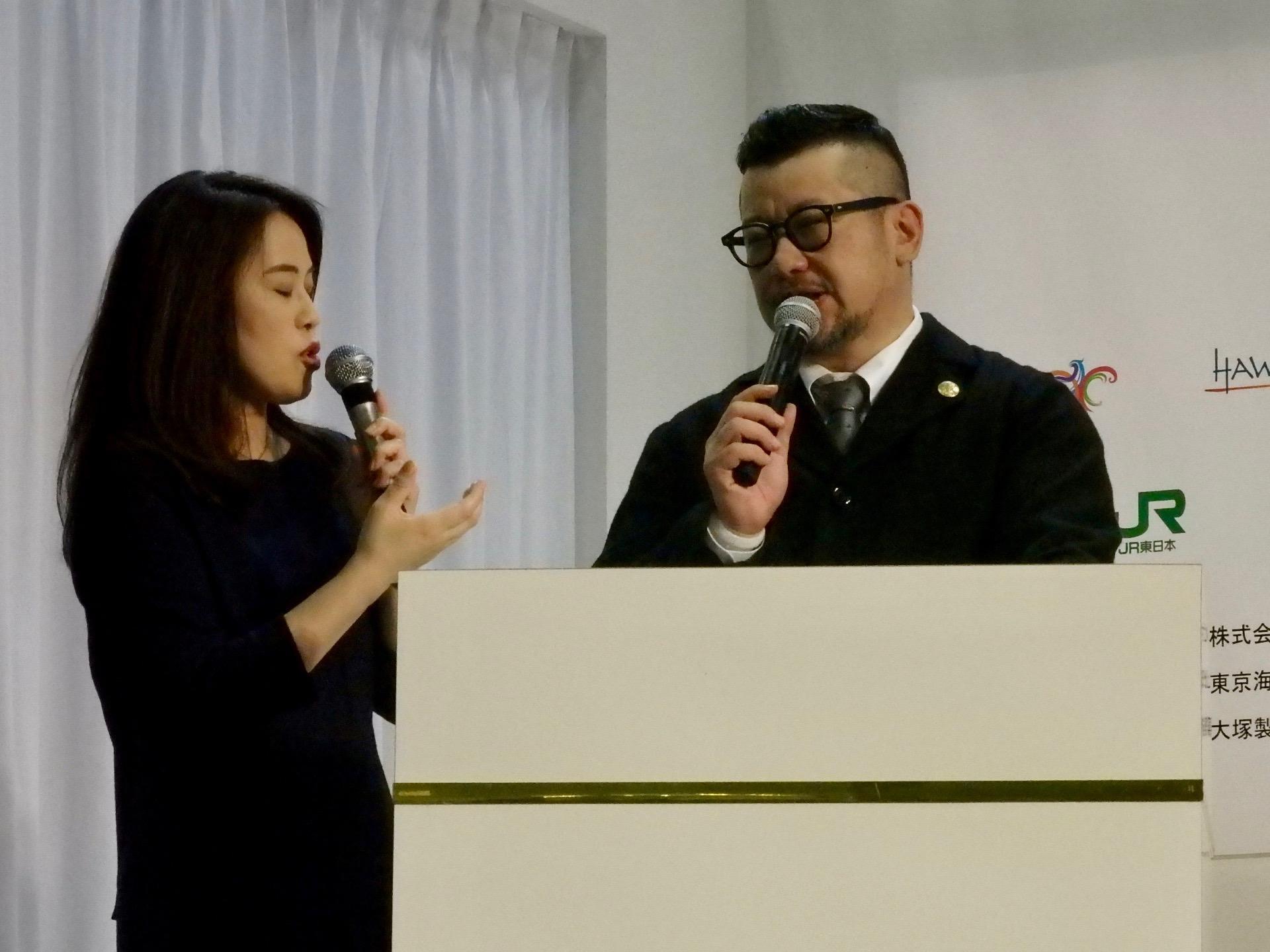 http://news.yoshimoto.co.jp/20180923160528-0efe8f608e201f6dfdd6fd890e7f1a3e03710c88.jpg
