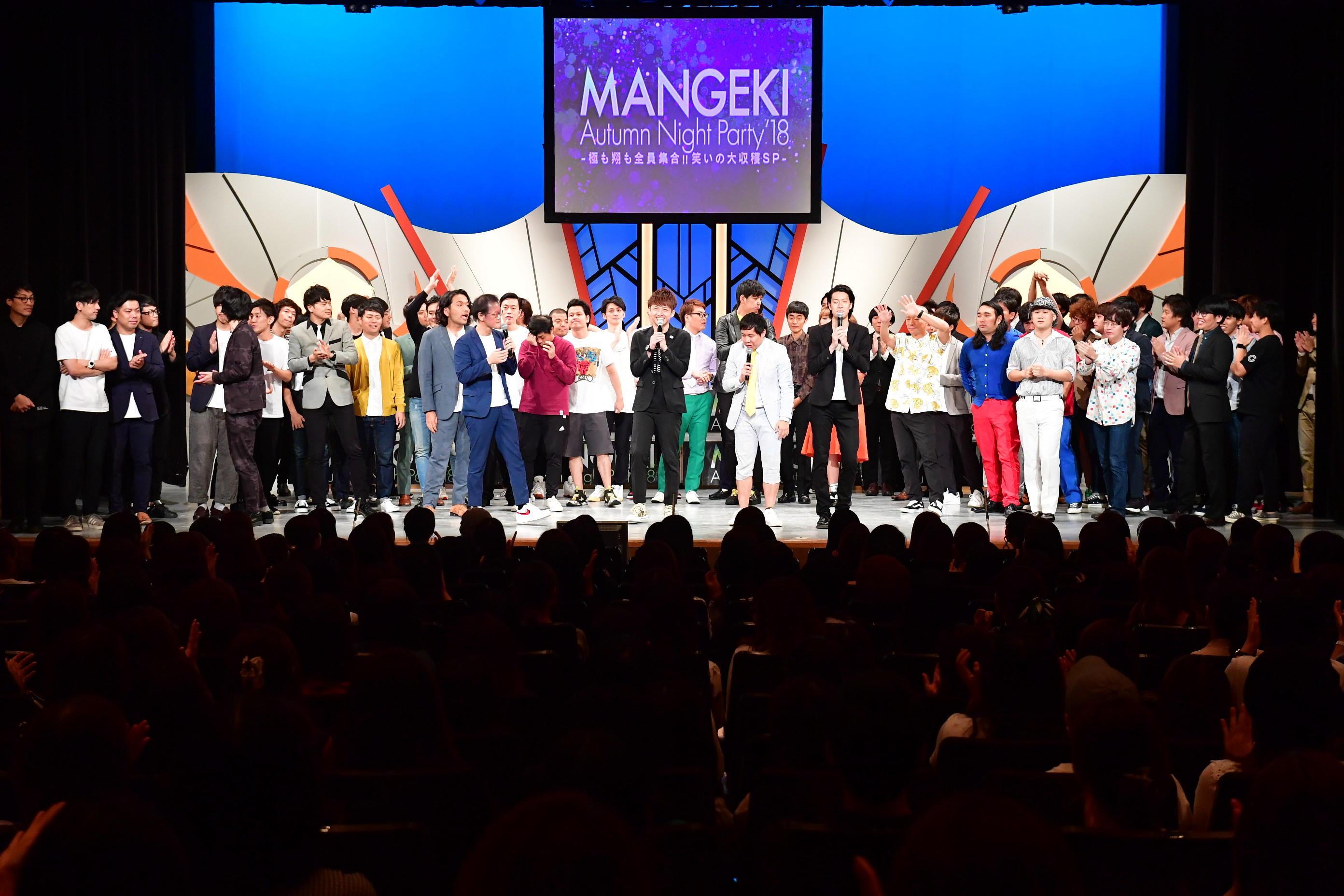 http://news.yoshimoto.co.jp/20180925140446-f5ae333a729e2b3a3bb6fc40fc04c9059977745b.jpg