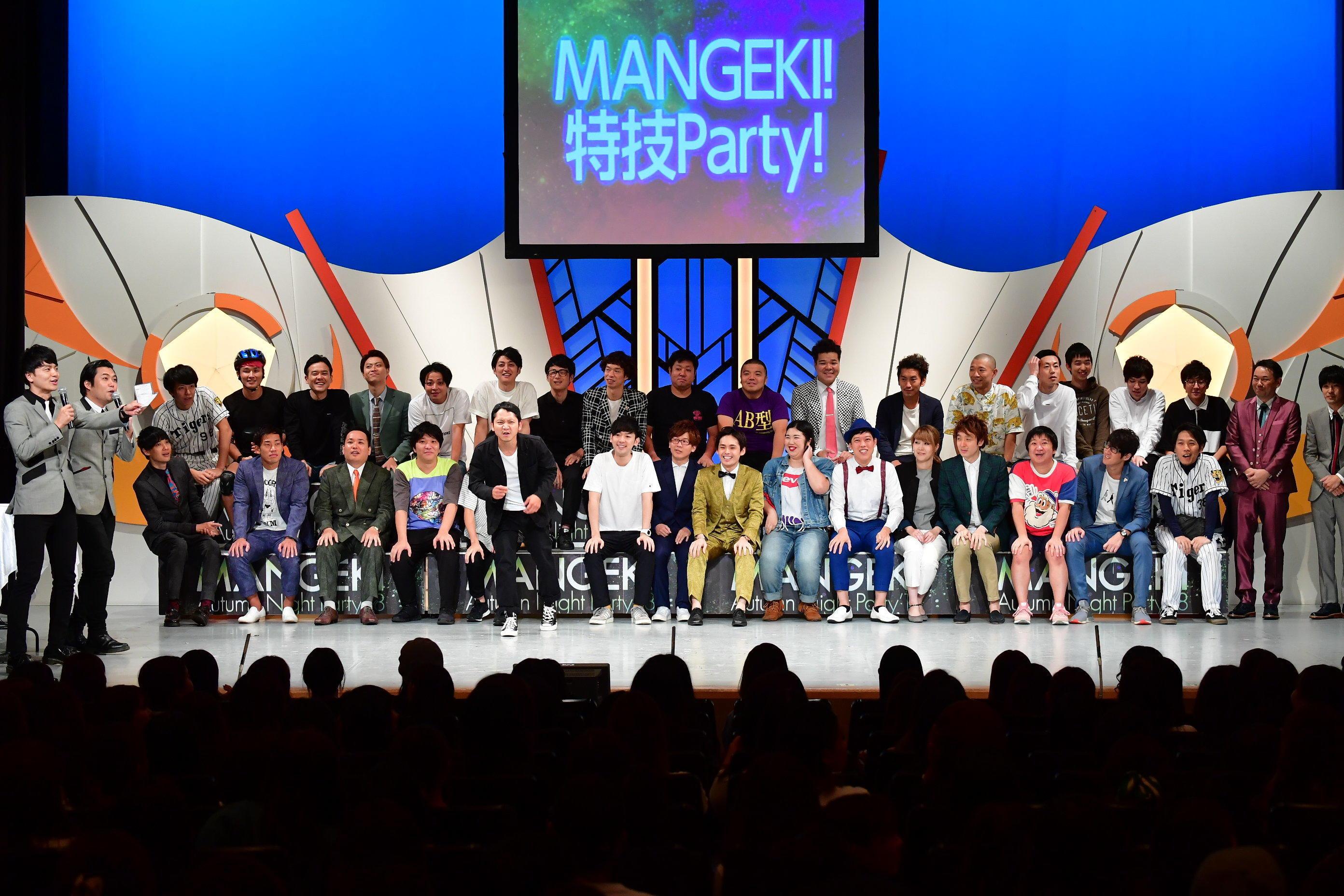 http://news.yoshimoto.co.jp/20180925140911-07f6ccc6659c07fbf4a8da1e9a34b585f0a2cf58.jpg