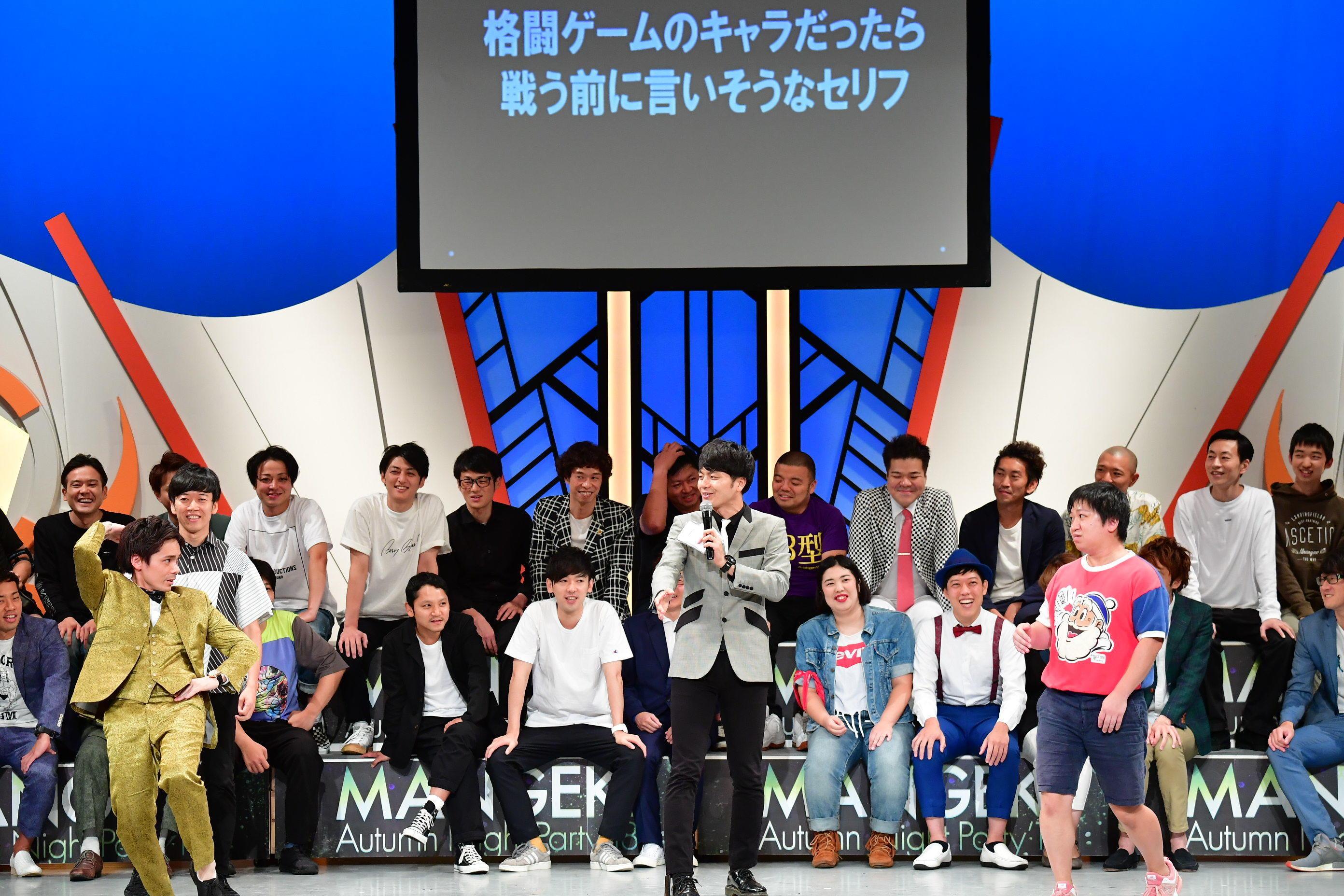 http://news.yoshimoto.co.jp/20180925141003-e899ec7576ef95f2028b19166dd0b15a0cd33ab9.jpg