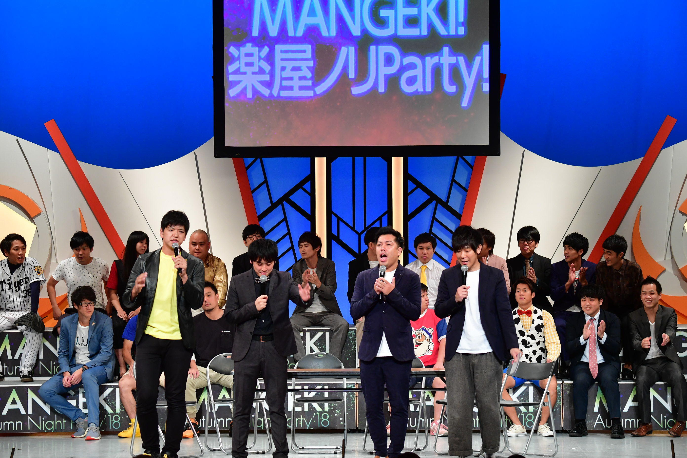 http://news.yoshimoto.co.jp/20180925141329-722fcc903ff51794d11041a7855e8e14e5e50d98.jpg