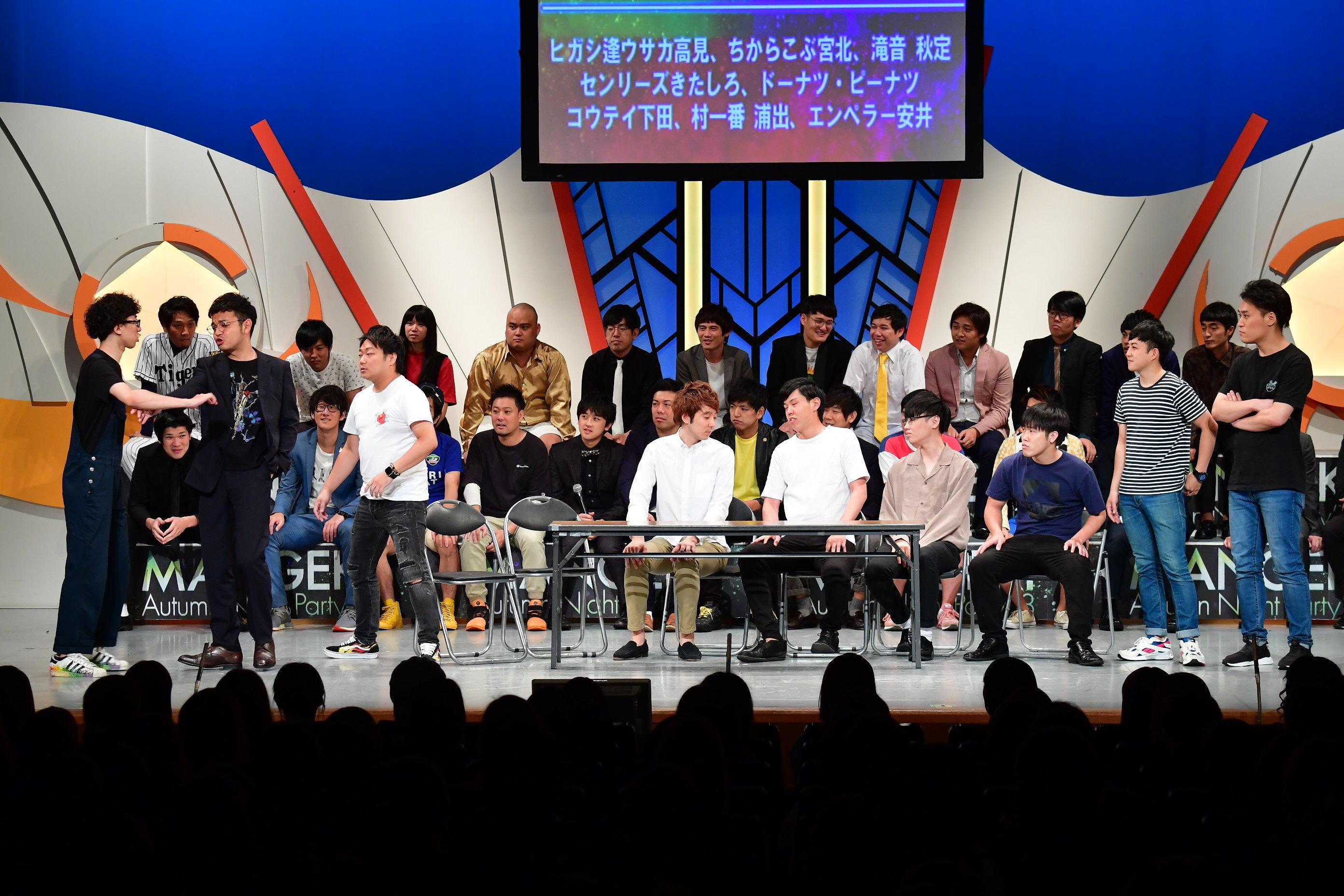 http://news.yoshimoto.co.jp/20180925141548-bcdd397bd964823c428683045b3f8916659bd182.jpg