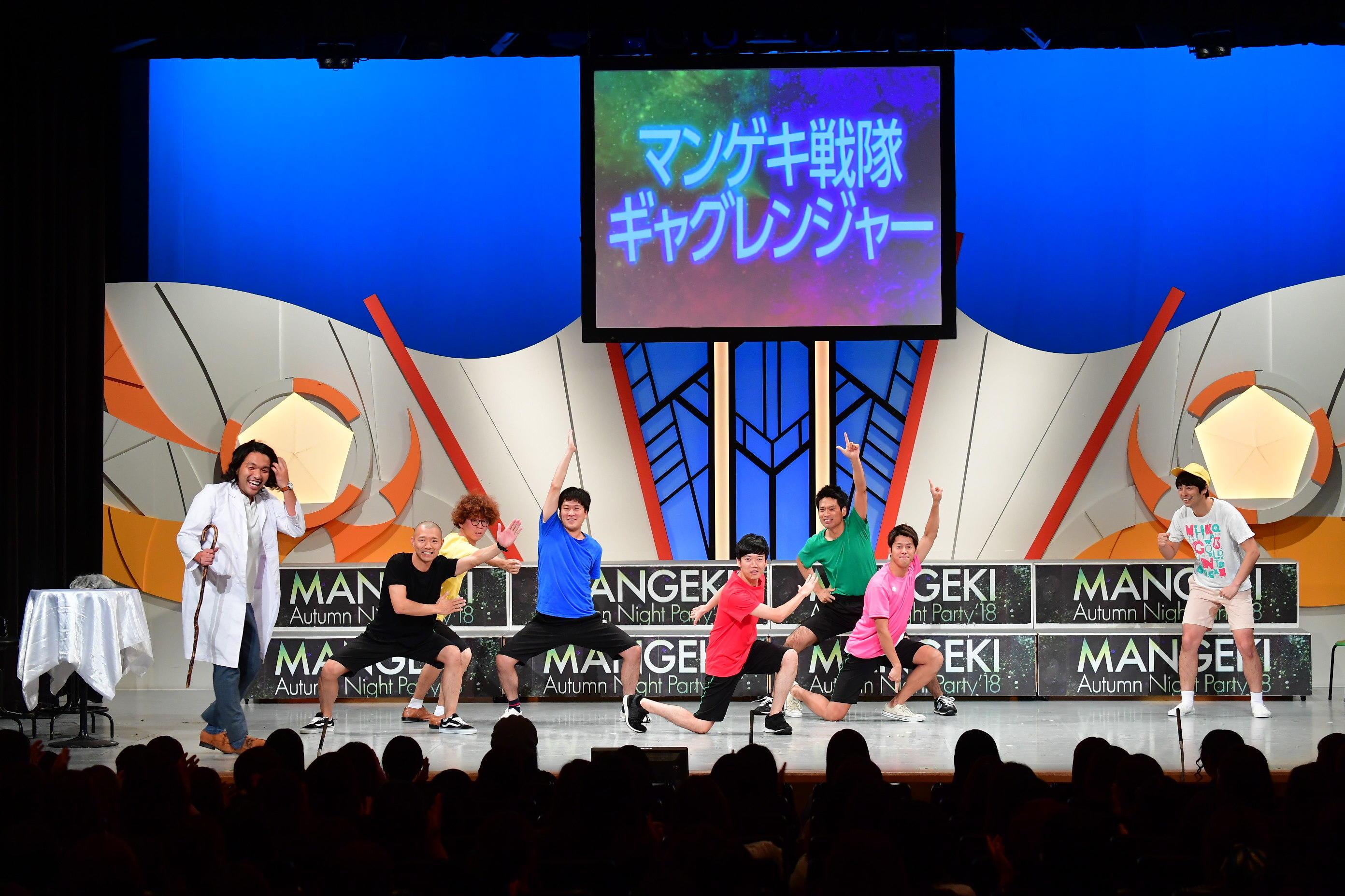 http://news.yoshimoto.co.jp/20180925141730-5e6f06910fe2559bf507f5f07a740680b259f62e.jpg