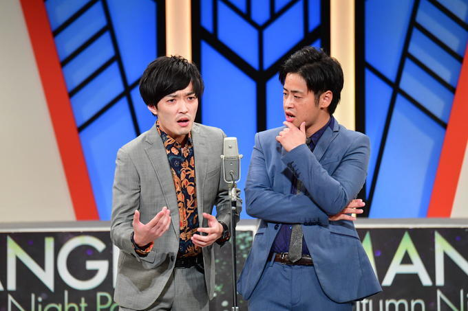 http://news.yoshimoto.co.jp/20180925142415-2c632dfc290988c18b9caa95794388eaa98af0cd.jpg
