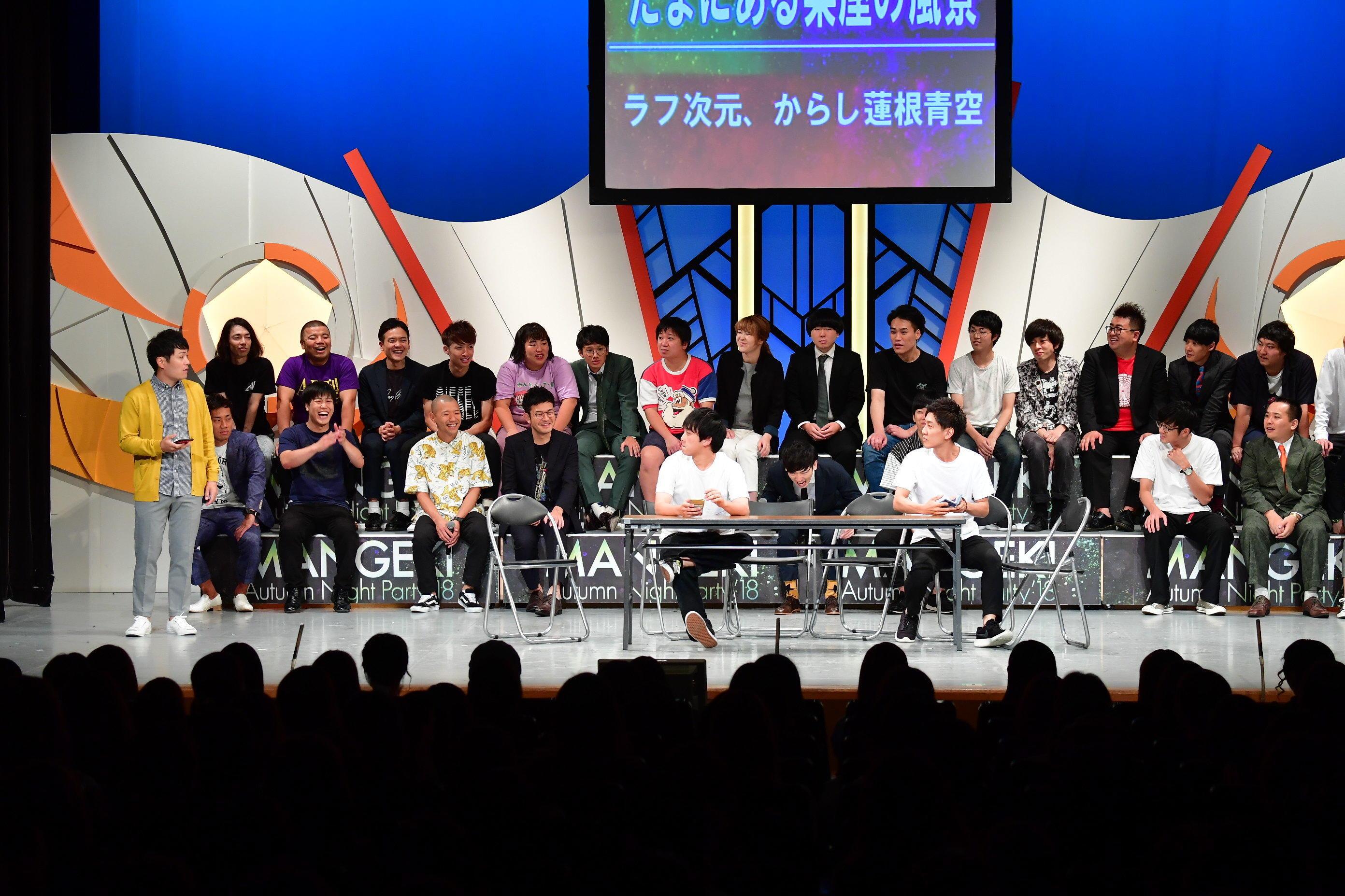 http://news.yoshimoto.co.jp/20180925142917-728b6b994426a2a1d5f6c088f9cf478c01880b41.jpg