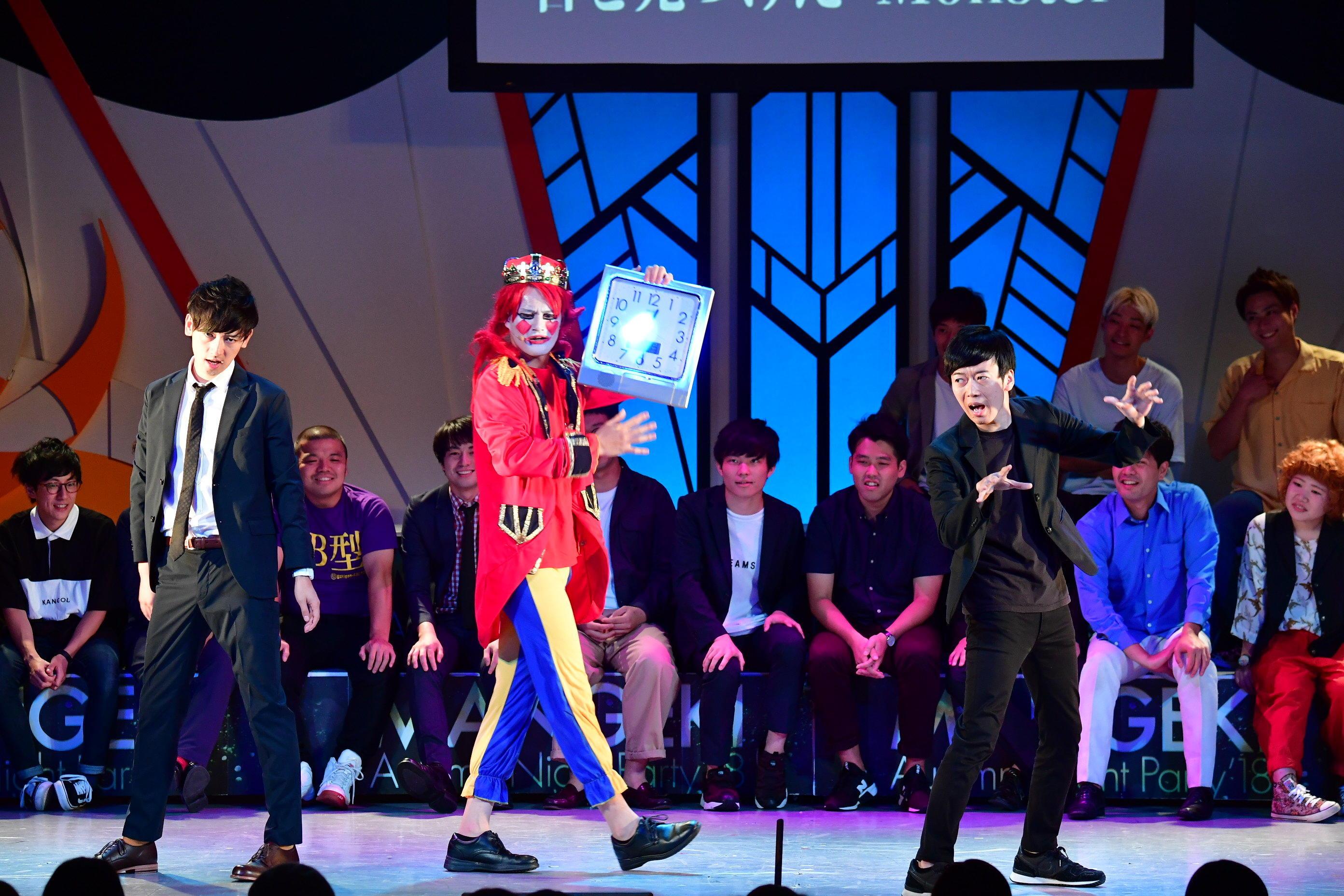 http://news.yoshimoto.co.jp/20180925143212-1316cd652c04f5d3eacae010880eec03b79ac38e.jpg