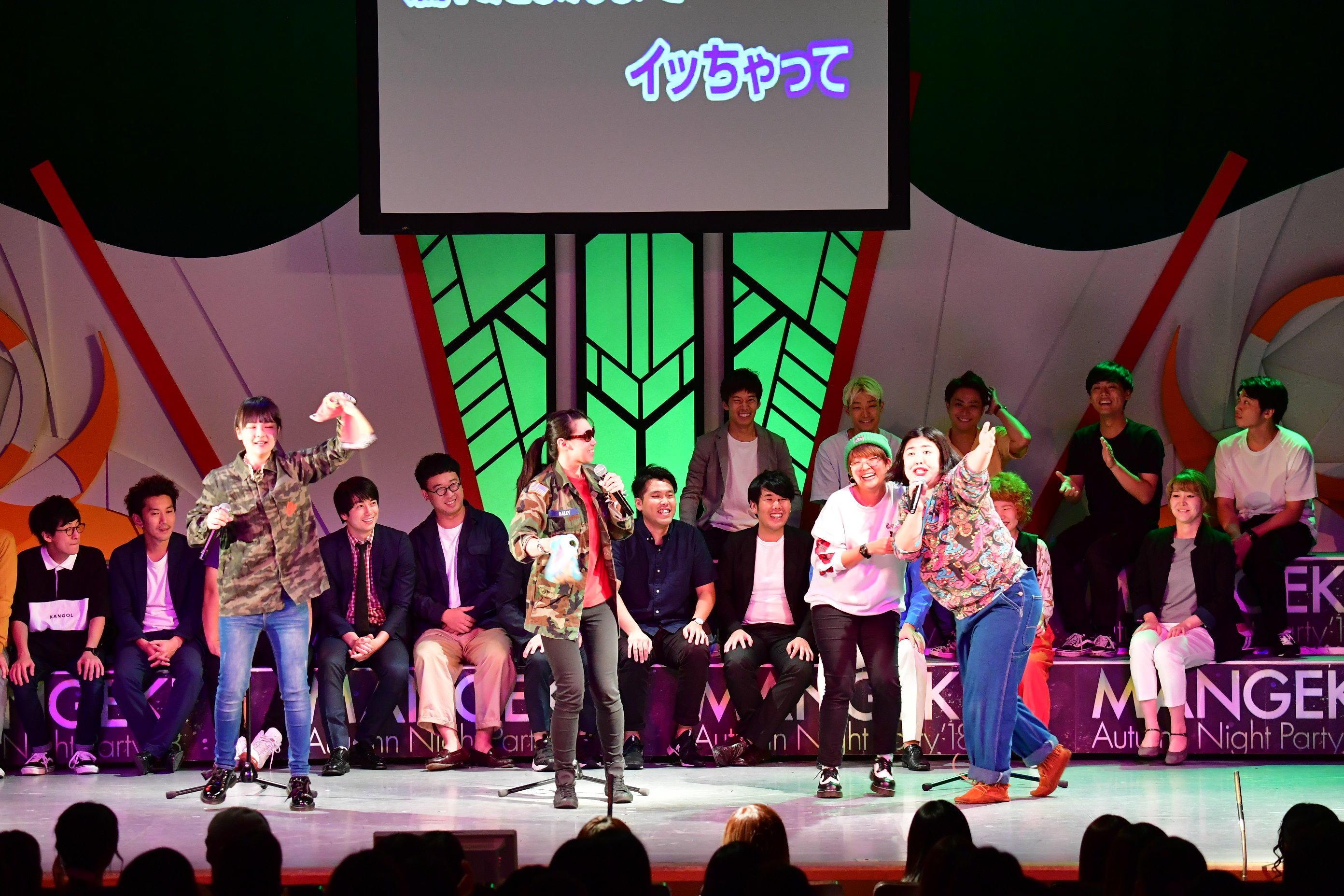 http://news.yoshimoto.co.jp/20180925143407-bde0aa06b1e0b23eadd56b22b61b9e8a7eb4304a.jpg