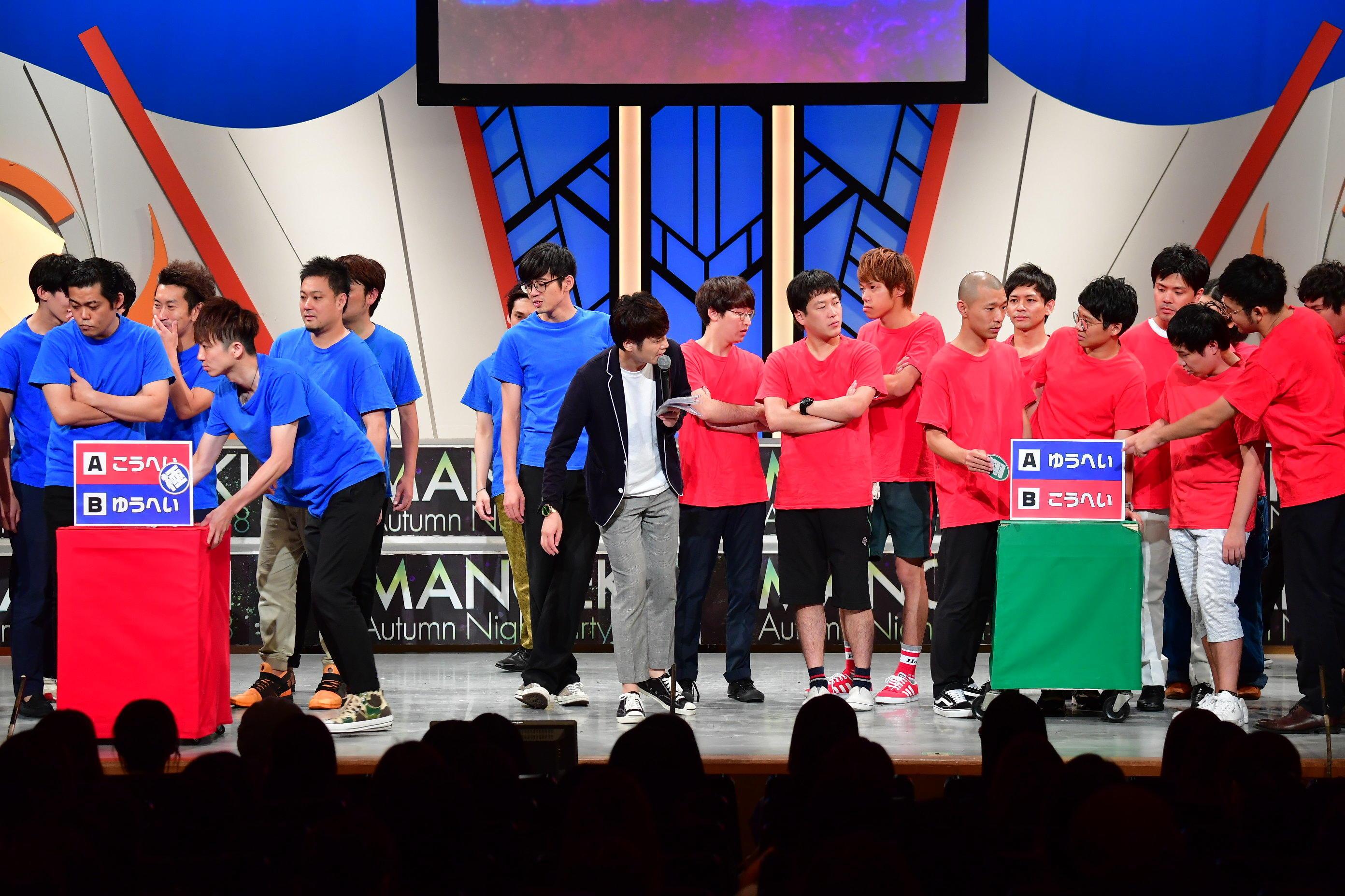 http://news.yoshimoto.co.jp/20180925143517-143d9ba1519e4af884a66b6a98f6d1eb63fe02d0.jpg
