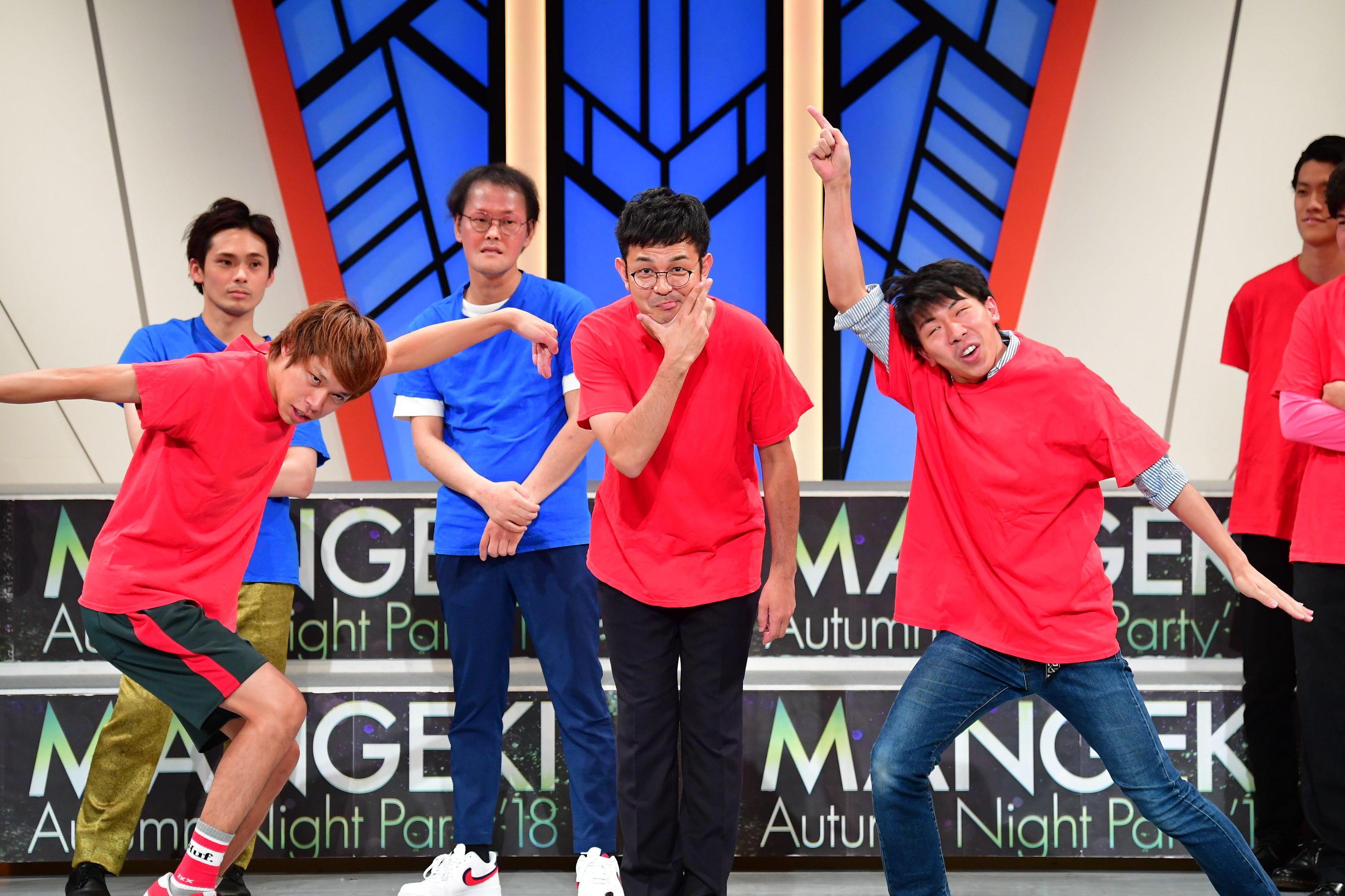 http://news.yoshimoto.co.jp/20180925143843-19d6b39857bb4ee7276c6d054c9870ba89d19bf0.jpg