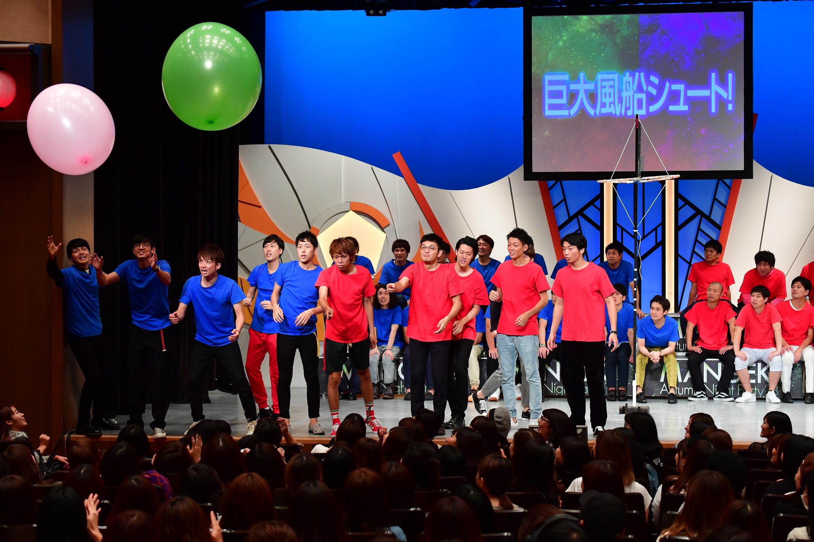http://news.yoshimoto.co.jp/20180925144011-dc0c1c54a36da80408cc2fa2a7719fb0ae12be31.jpg
