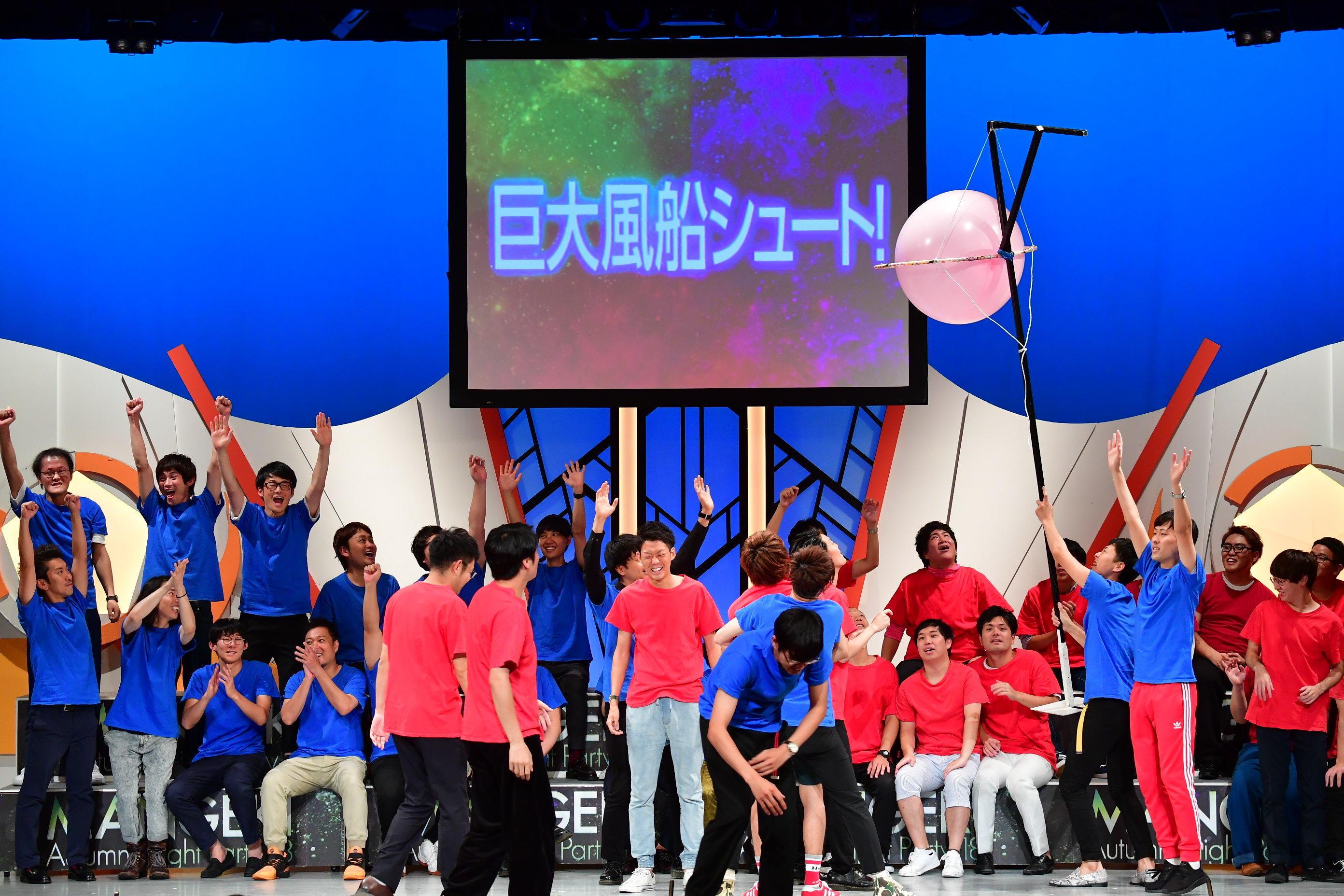 http://news.yoshimoto.co.jp/20180925144031-99d16a0a68c10fdc71d2a846dddc885e63f9c3eb.jpg