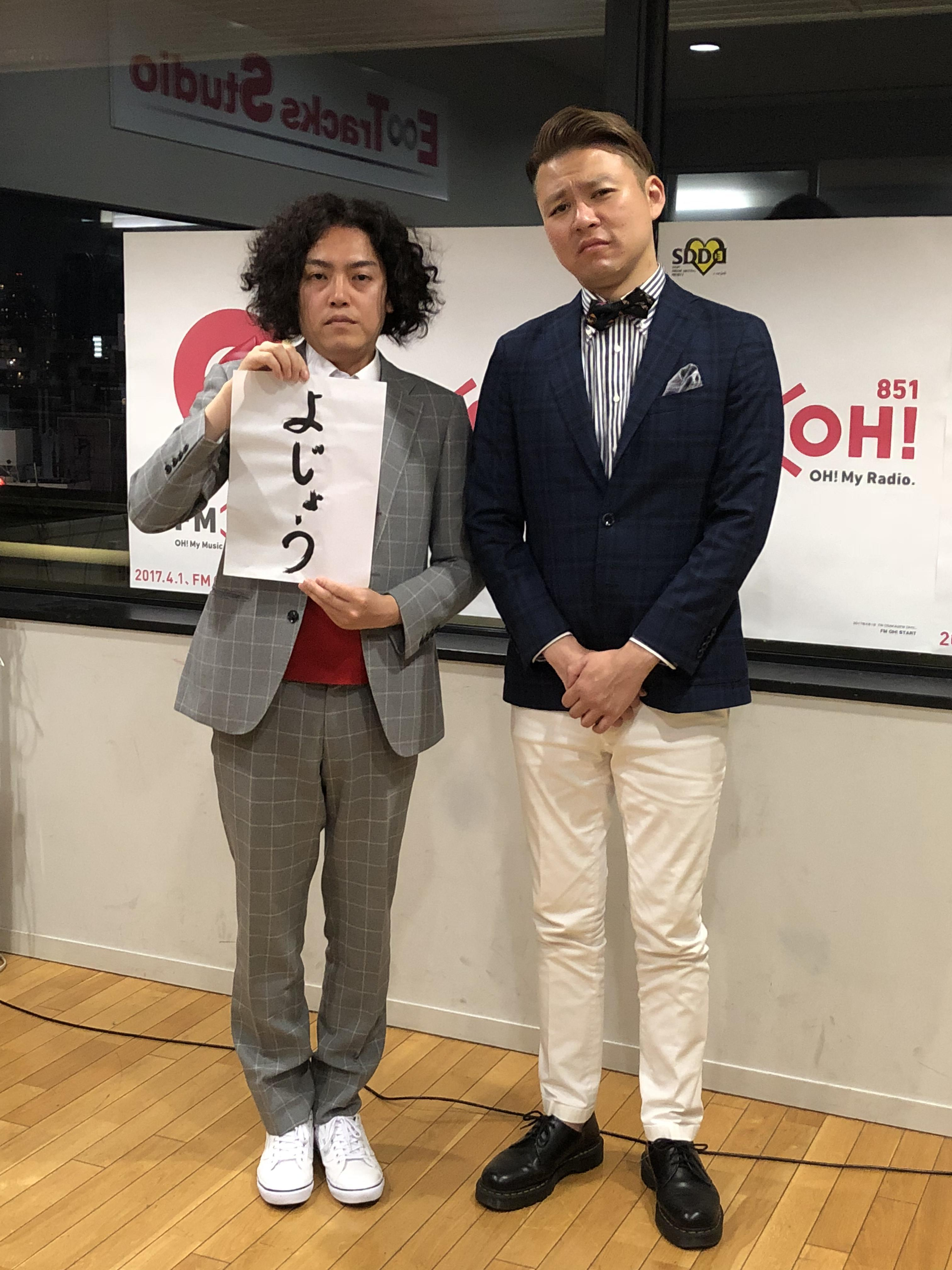 http://news.yoshimoto.co.jp/20180925231155-42051077fa9ccf609d50480652c9cefd957b5b88.jpeg