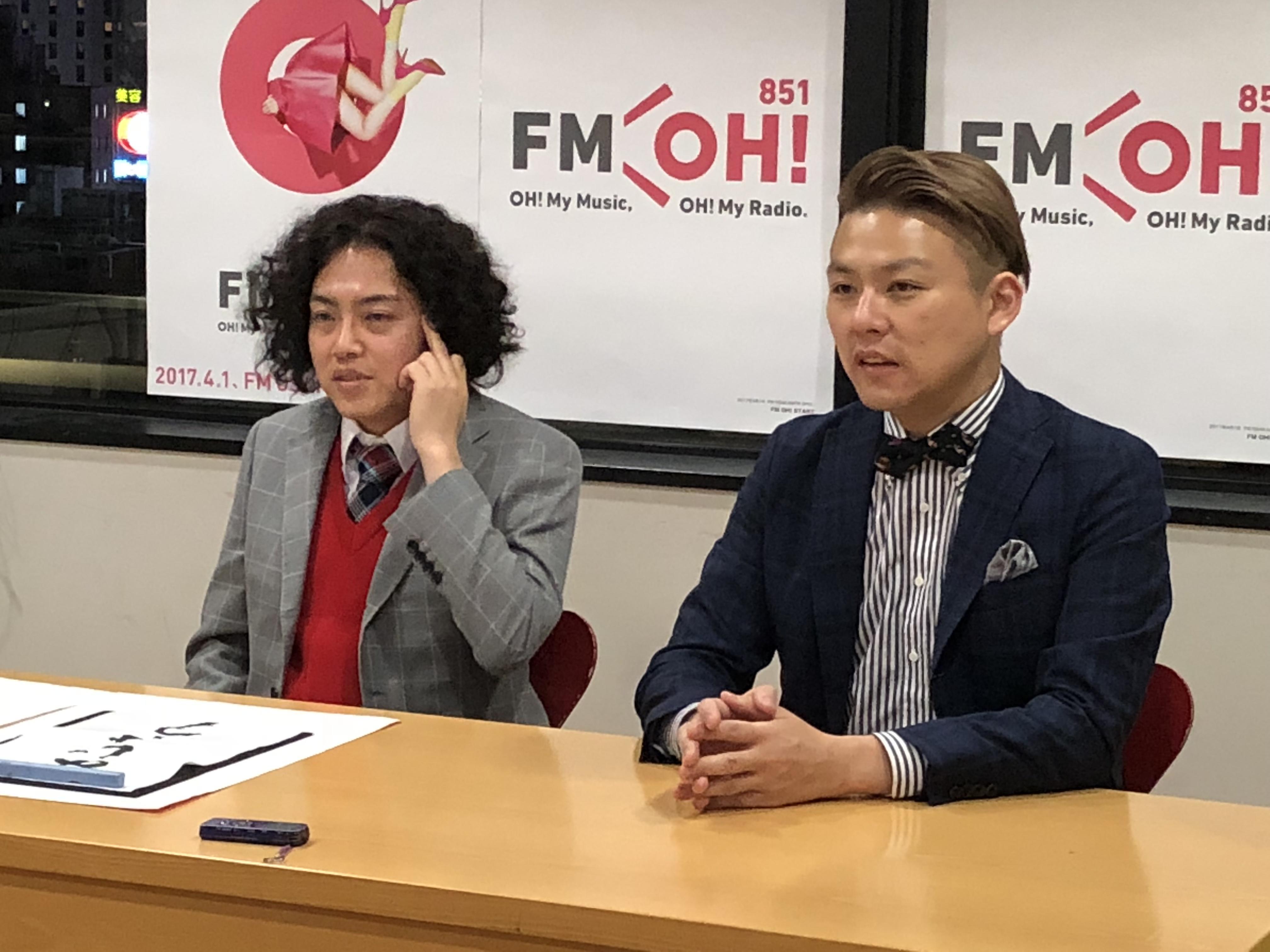 http://news.yoshimoto.co.jp/20180925231250-e69a2a1d9179c57bd73b461c9fb471e331438c6b.jpeg