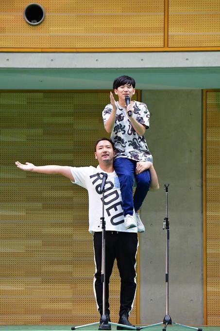 http://news.yoshimoto.co.jp/20180926011115-a97d74ec3913e79078adae61c030b3ddf60475d0.jpg