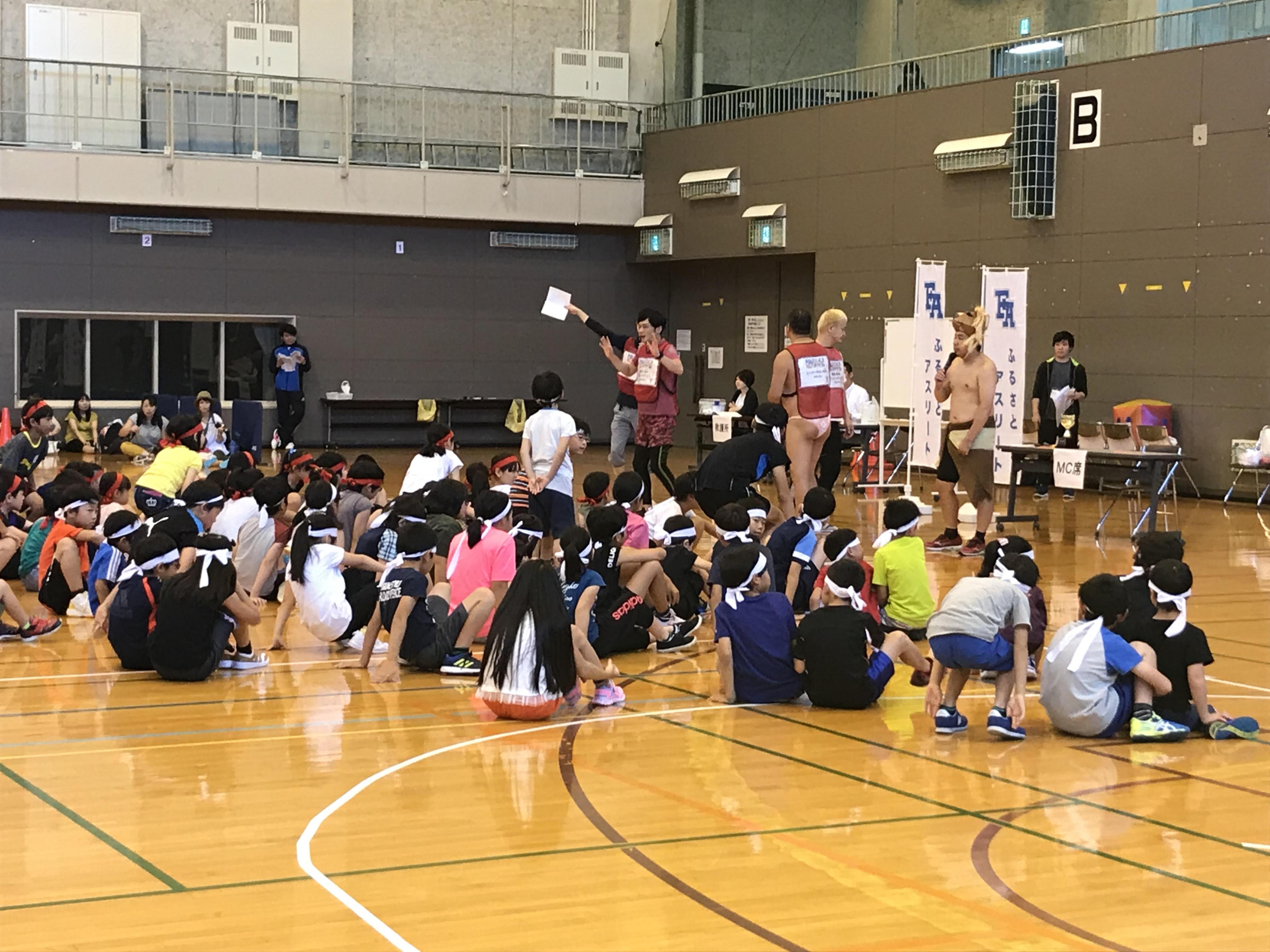 http://news.yoshimoto.co.jp/20180926112101-b2c9ddf9da9d21e8c9eef38d910fd264aa9b86d9.jpg