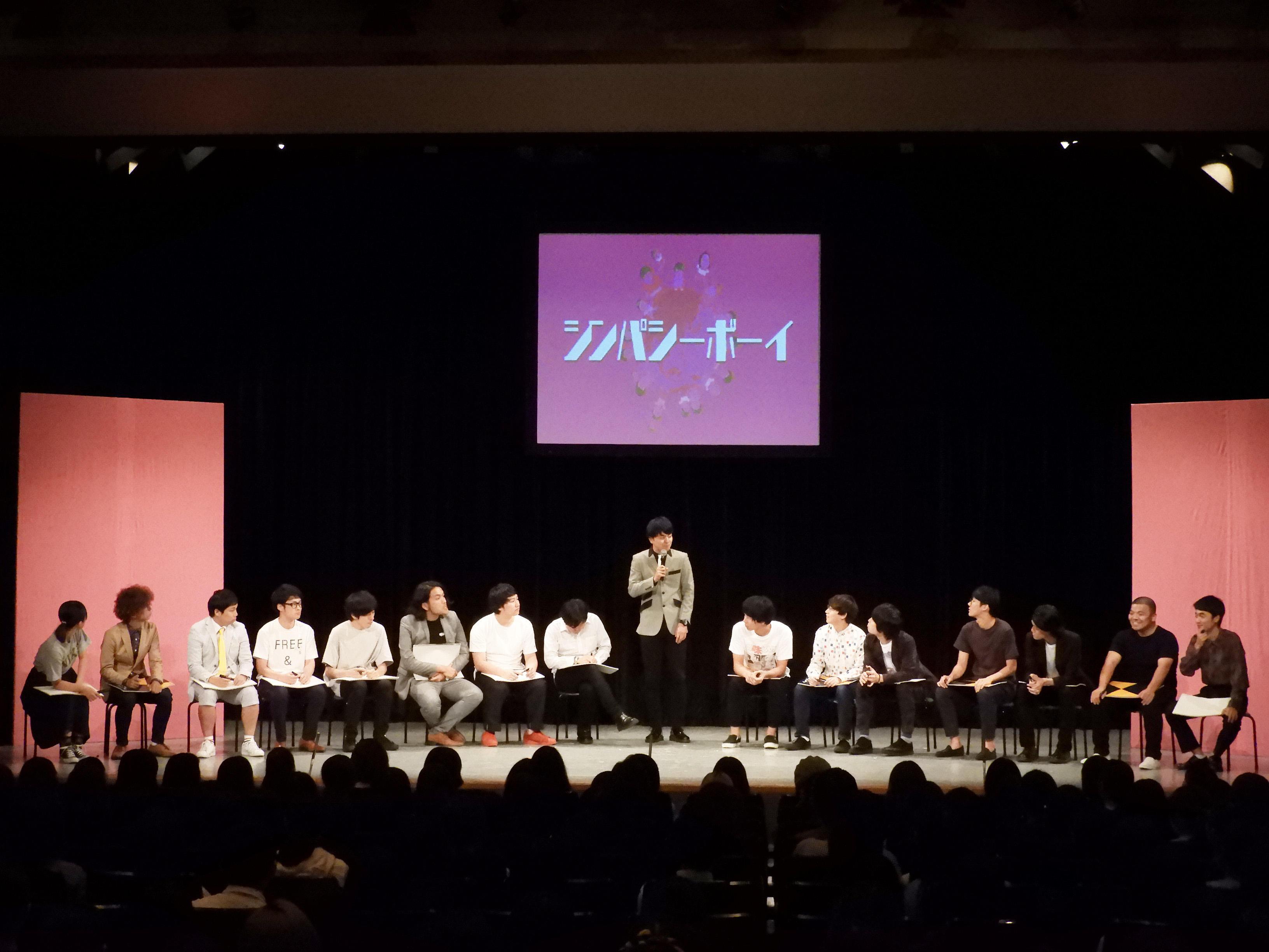 http://news.yoshimoto.co.jp/20180926120405-029e78020a53e1aa7e039885d4771ff8f8a1a148.jpg