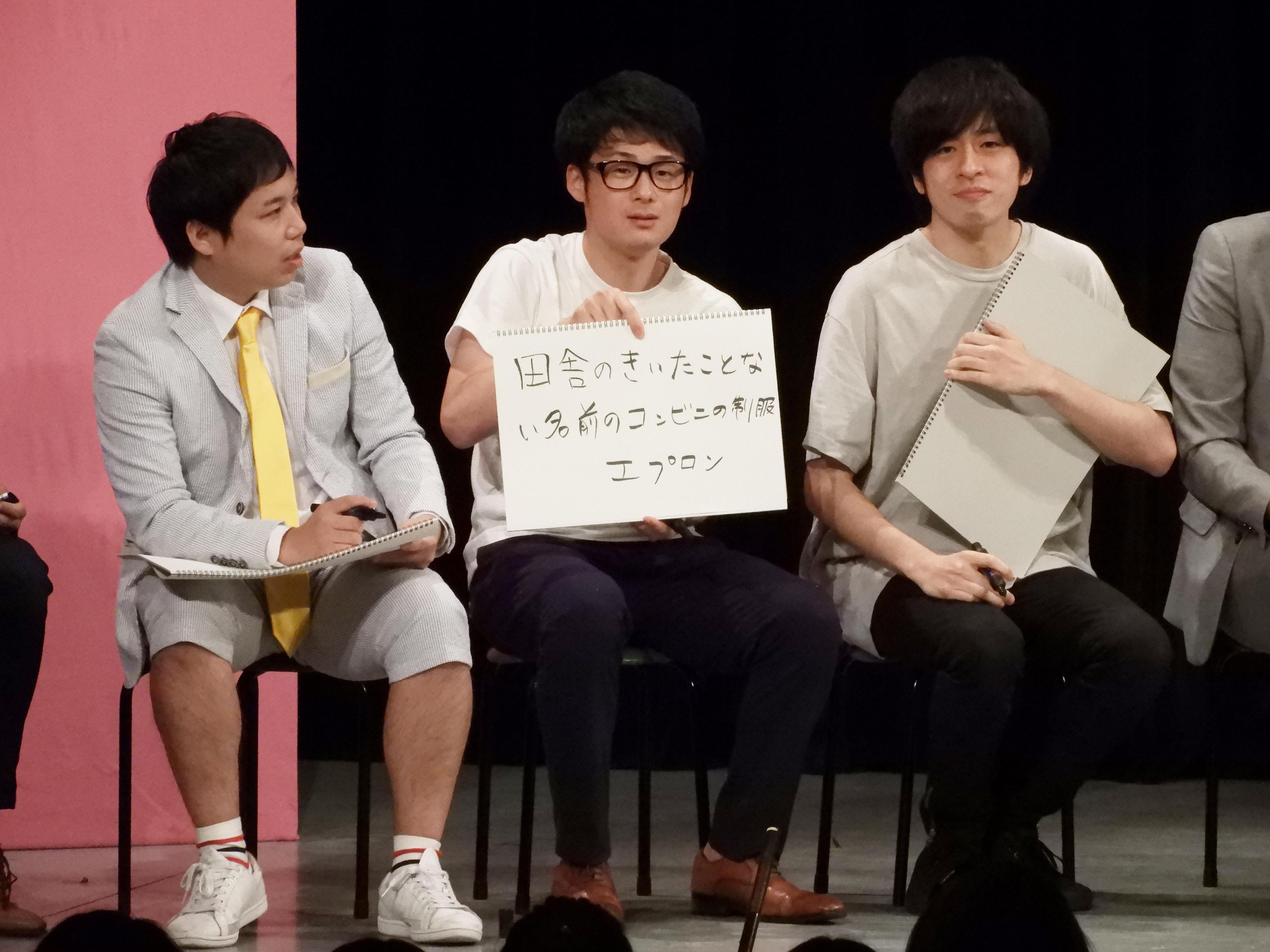 http://news.yoshimoto.co.jp/20180926120529-a79fe55fb4df27bdfd8ec4c7b0a7d3055dca9711.jpg