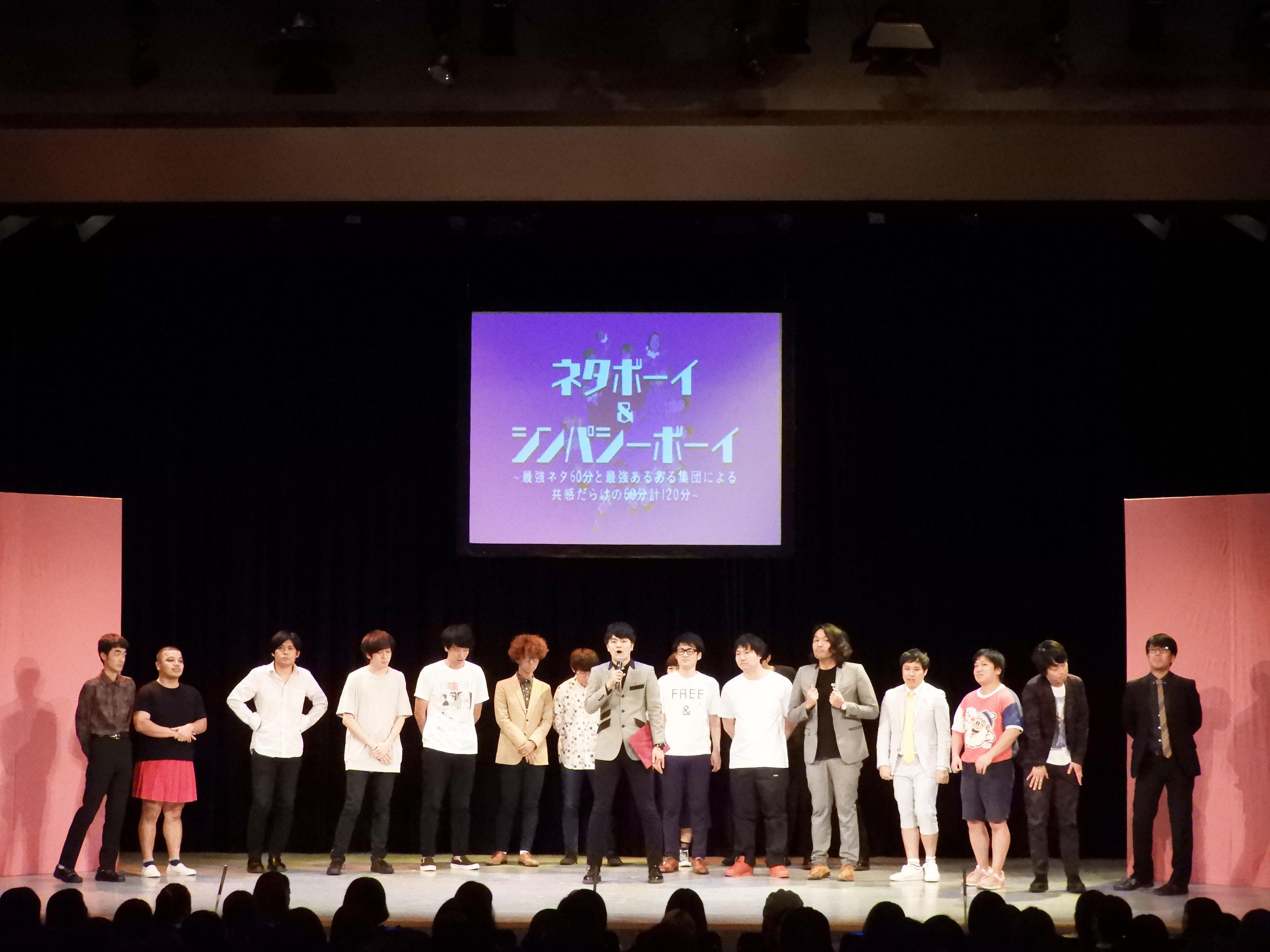 http://news.yoshimoto.co.jp/20180926121200-60cb2f9da143670b0246f81c58db2db57850deae.jpg
