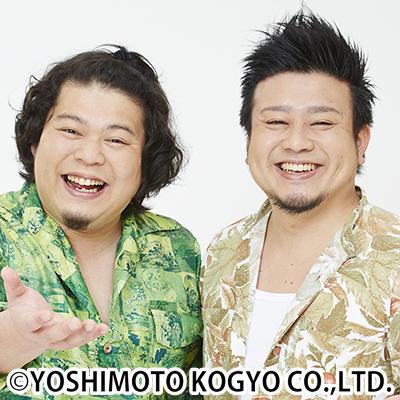 http://news.yoshimoto.co.jp/20180926134528-115ebd788220a780e143f0099d39f49e8bdf59c8.jpg