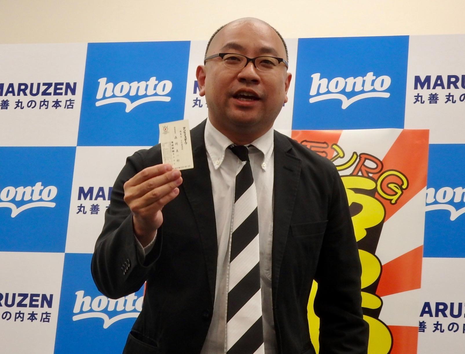 http://news.yoshimoto.co.jp/20180926231445-ab59e5cb12b86bfc94867ac4f0d6b3bc3b9880da.jpg