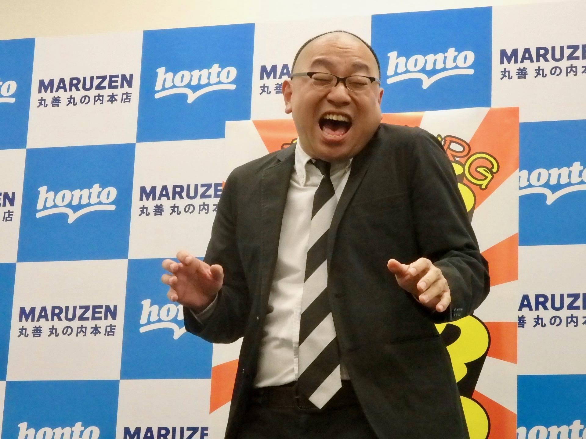 http://news.yoshimoto.co.jp/20180926231537-76561fcb098fa201db5bf10beb0e1d85b6e89f6e.jpg