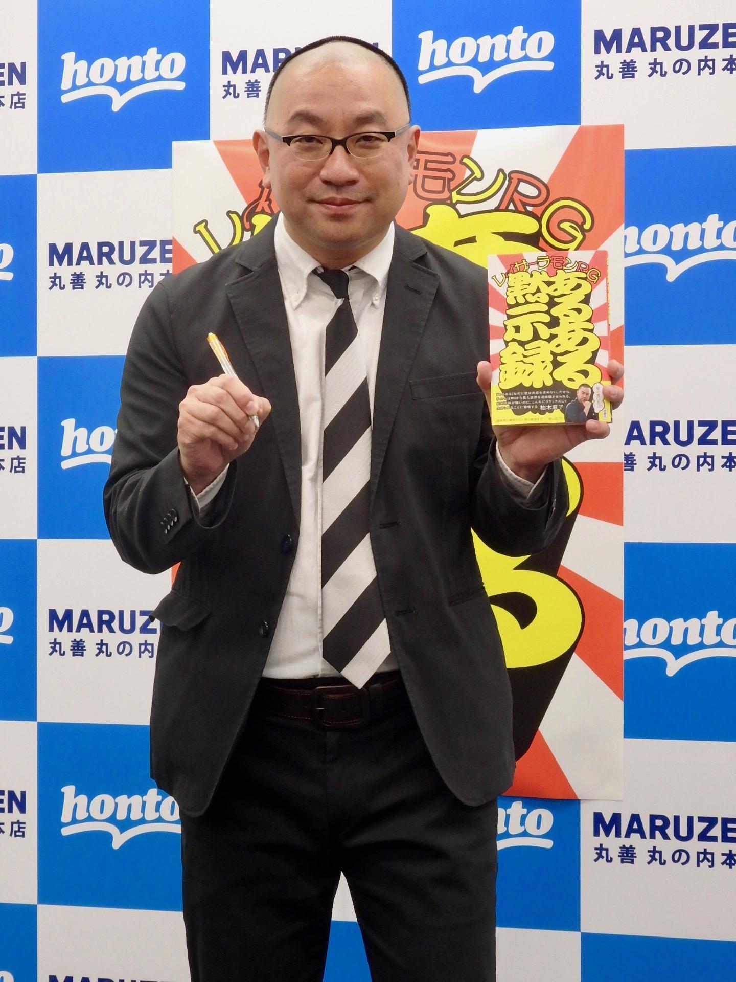http://news.yoshimoto.co.jp/20180926231629-78cacf187fbac4522533cd51c71f9d84f22afc38.jpg