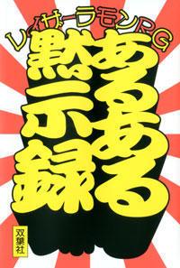 http://news.yoshimoto.co.jp/20180926231728-1db09b1ef57844cd37449a80cc343c35a620a5f8.jpg
